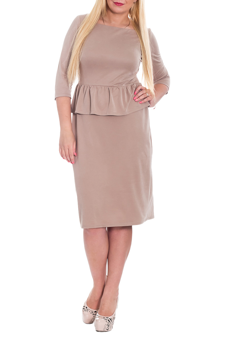 ПлатьеПлатья<br>Элегантное и женственное платье, которое подойдет любому типу фигуры, выполненное из приятного телу трикотажа.  Платье приталенного силуэта, отрезное чуть выше линии талии с баской. На спинке средний шов и разрез. Горловина обработана обтачкой. Рукав втачной, 3/4.  Цвет: бежевый.  Длина рукава - 41 ± 1 см  Рост девушки-фотомодели 170 см  Длина изделия: 46 размер - 105 ± 2 см 48 размер - 105 ± 2 см 50 размер - 105 ± 2 см 52 размер - 105 ± 2 см 54 размер - 108 ± 2 см 56 размер - 108 ± 2 см 58 размер - 108 ± 2 см<br><br>Горловина: Квадратная горловина<br>По длине: Ниже колена<br>По материалу: Трикотаж<br>По рисунку: Однотонные<br>По силуэту: Приталенные<br>По стилю: Классический стиль,Кэжуал,Офисный стиль,Повседневный стиль<br>По форме: Платье - футляр<br>По элементам: С баской,С декором,С разрезом<br>Разрез: Короткий<br>Рукав: Рукав три четверти<br>По сезону: Осень,Весна<br>Размер : 48,50,52,54,58<br>Материал: Трикотаж<br>Количество в наличии: 18