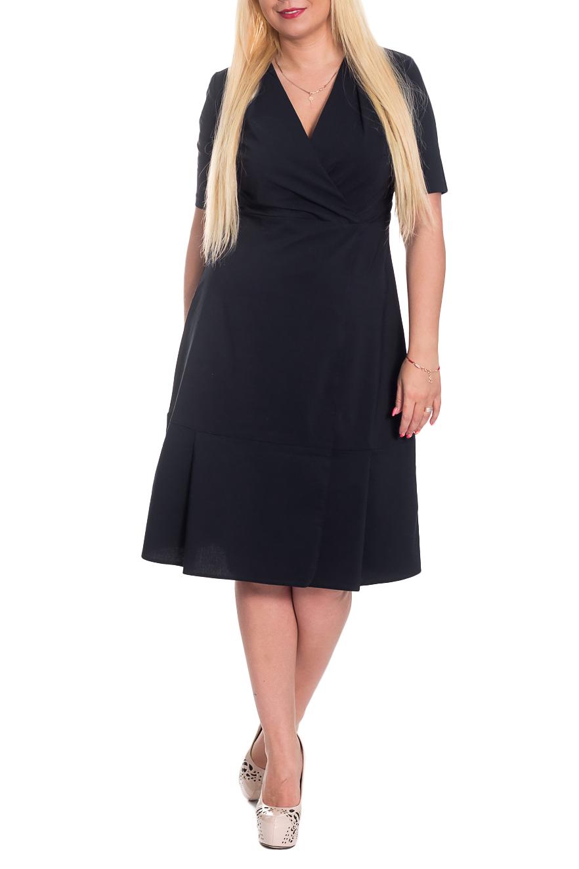 ПлатьеПлатья<br>Классика и элегантность - это залог успеха для создания Вашего повседневного образа. Дополните это стильное платье модными аксессуарами и завершите образ успешной женщины   Платье приталенного силуэта, отрезное по линии талии. На передней части изделия запах и складки от горловины. По низу изделия широкий волан со складками. На спинке средний шов и вытачки. Горловина обработана обтачкой. Рукав втачной, до локтя.  Цвет: черный.  Длина рукава - 27 ± 1 см  Рост девушки-фотомодели 170 см  Длина изделия - 107 ± 2 см<br><br>Горловина: V- горловина,Запах<br>По длине: Ниже колена<br>По материалу: Тканевые<br>По образу: Город,Офис,Свидание<br>По рисунку: Однотонные<br>По силуэту: Полуприталенные,Приталенные<br>По стилю: Готический стиль,Классический стиль,Офисный стиль,Повседневный стиль<br>По форме: Платье - трапеция<br>По элементам: С вырезом,С декором,Со складками<br>Рукав: Короткий рукав<br>По сезону: Осень,Весна<br>Размер : 46,48<br>Материал: Плательная ткань<br>Количество в наличии: 12