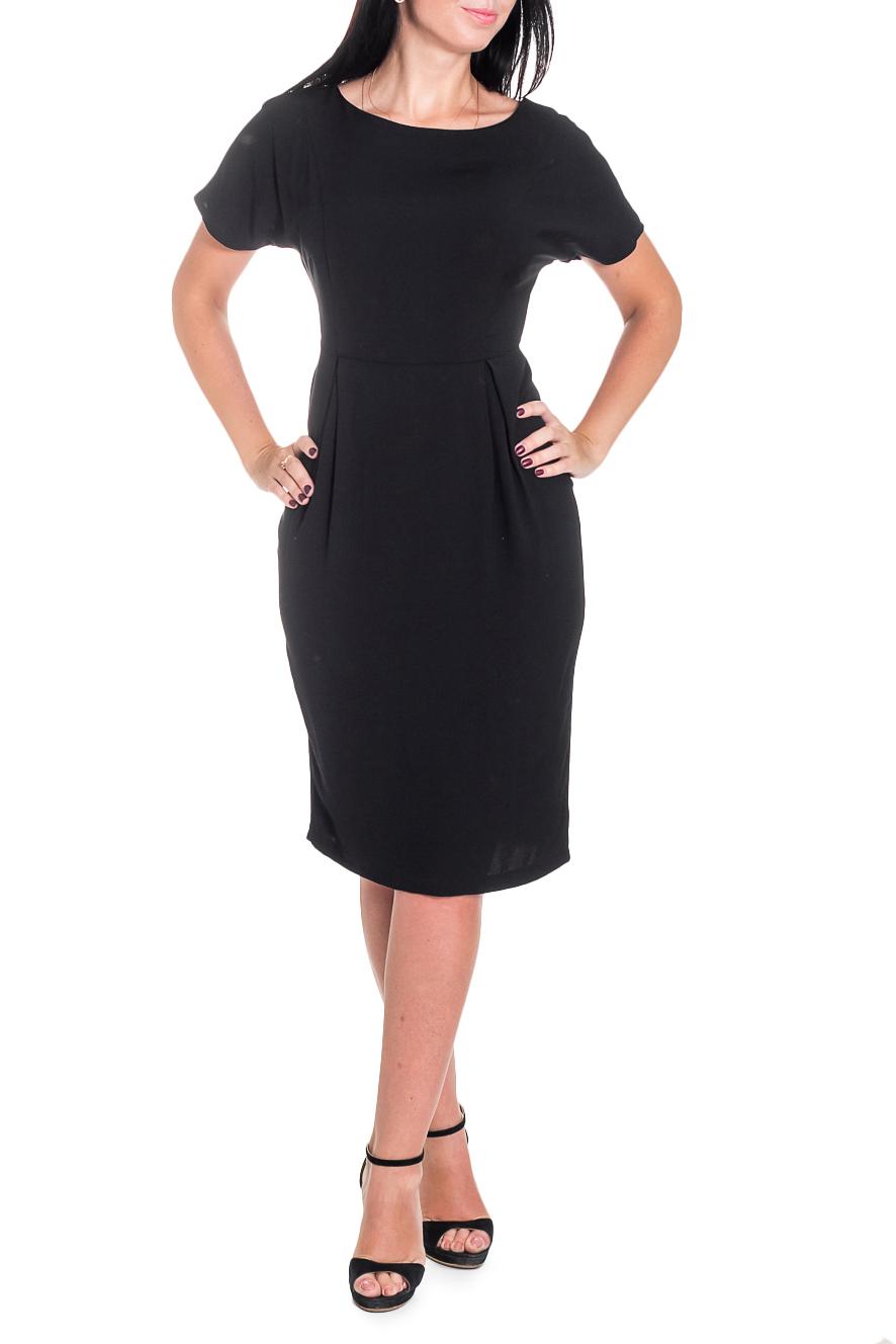 ПлатьеПлатья<br>Классика и элегантность - это залог успеха для создания Вашего повседневного образа. Дополните это стильное платье модными аксессуарами и завершите образ успешной женщины  Платье приталенного силуэта, отрезное по линии талии. Рельефы на передней и задней частях лифа. На юбке переда и спинки по 2 встречные складки. На спинке средний шов с молнией и разрезом. Горловина обработана обтачкой. Рукав цельнокроенный, короткий.   Цвет: черный.  Длина рукава - 10 ± 1 см  Рост девушки-фотомодели 170 см  Длина изделия - 104 ± 2 см<br><br>Горловина: С- горловина<br>По длине: Ниже колена<br>По материалу: Костюмные ткани,Тканевые<br>По рисунку: Однотонные<br>По силуэту: Приталенные<br>По стилю: Классический стиль,Кэжуал,Офисный стиль,Повседневный стиль<br>По форме: Платье - тюльпан<br>По элементам: С декором,С молнией,Со складками<br>Рукав: Короткий рукав<br>По сезону: Осень,Весна<br>Размер : 46,48,50,54,56<br>Материал: Костюмная ткань<br>Количество в наличии: 41