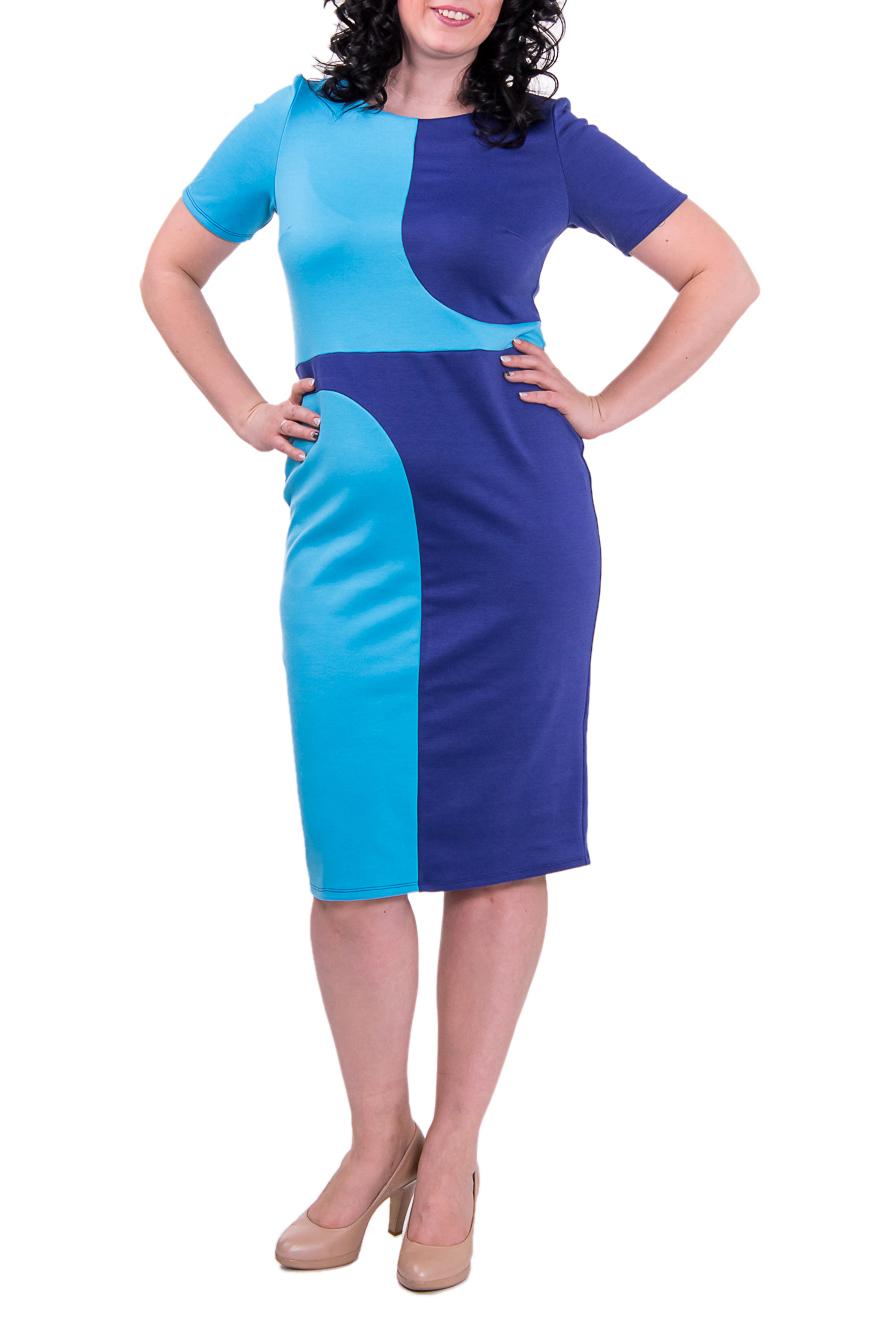 ПлатьеПлатья<br>Платье приталенного силуэта, отрезное по линии талии. Фигурные резы на передней и задней частях изделия. На спинке - шлица. Горловина обработана обтачкой. Рукав втачной, короткий. Цвет: голубой с синим.  Длина рукава - 26 см  Рост девушки-фотомодели 168 см  Длина изделия - 105 ± 2 см<br><br>Горловина: С- горловина<br>По рисунку: Цветные<br>По сезону: Весна,Осень<br>Разрез: Шлица<br>Рукав: Короткий рукав<br>По форме: Платье - футляр<br>По материалу: Трикотаж,Хлопок<br>По стилю: Офисный стиль,Повседневный стиль<br>По длине: До колена<br>По силуэту: Полуприталенные<br>Размер : 50<br>Материал: Джерси<br>Количество в наличии: 1