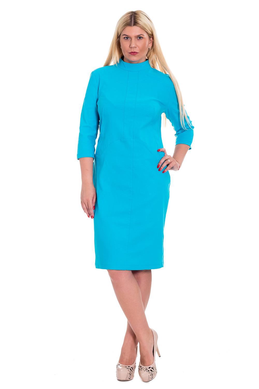 ПлатьеПлатья<br>Классика и элегантность - это залог успеха для создания Вашего повседневного образа. Дополните это стильное платье модными аксессуарами и завершите образ успешной женщины   Платье приталенного силуэта. На передней части изделия фигурный рез по талии, выточки, застроченный на лицевую сторону, планка на лифе и шов на юбке. На спинке средний шов с молнией и шлицей. Воротник стойка. Рукав втачной, 3/4.  Цвет: ярко-голубой.  Длина рукава - 44 ± 1 см  Рост девушки-фотомодели 170 см  Длина изделия - 108 ± 2 см<br><br>Воротник: Стойка<br>По длине: Ниже колена<br>По материалу: Костюмные ткани,Тканевые<br>По образу: Город,Офис,Свидание<br>По рисунку: Однотонные<br>По силуэту: Полуприталенные<br>По стилю: Классический стиль,Кэжуал,Офисный стиль,Повседневный стиль<br>По форме: Платье - карандаш,Платье - футляр<br>По элементам: С воротником,С декором,С молнией,С разрезом<br>Разрез: Шлица<br>Рукав: Рукав три четверти<br>По сезону: Осень,Весна<br>Размер : 44,46,48,50,52,54,56<br>Материал: Костюмно-плательная ткань<br>Количество в наличии: 2