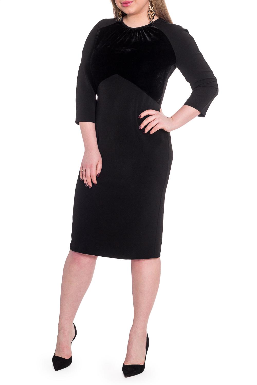 ПлатьеПлатья<br>Классика и элегантность - это залог успеха для создания Вашего повседневного образа. Дополните это стильное платье модными аксессуарами и завершите образ успешной женщины  Платье приталенного силуэта. На передней части изделия фигурная вставка из бархата. На спинке средний шов с молнией и шлицей. Горловина окантована. Рукав реглан, 3/4.  Цвет: черный.  Длина рукава (от конечной плечевой точки) - 43 ± 1 см  Рост девушки-фотомодели 170 см  Длина изделия: 46 размер - 105 ± 2 см 48 размер - 105 ± 2 см 50 размер - 105 ± 2 см 52 размер - 105 ± 2 см 54 размер - 108 ± 2 см 56 размер - 108 ± 2 см 58 размер - 108 ± 2 см<br><br>Горловина: С- горловина<br>По длине: Ниже колена<br>По материалу: Бархат,Тканевые<br>По рисунку: Однотонные<br>По силуэту: Приталенные<br>По стилю: Классический стиль,Кэжуал,Офисный стиль,Повседневный стиль<br>По форме: Платье - карандаш,Платье - футляр<br>По элементам: С завышенной талией,С молнией,С разрезом<br>Разрез: Шлица<br>Рукав: Рукав три четверти<br>По сезону: Осень,Весна<br>Размер : 48,50,52,54,56,58<br>Материал: Плательная ткань + Бархат<br>Количество в наличии: 41