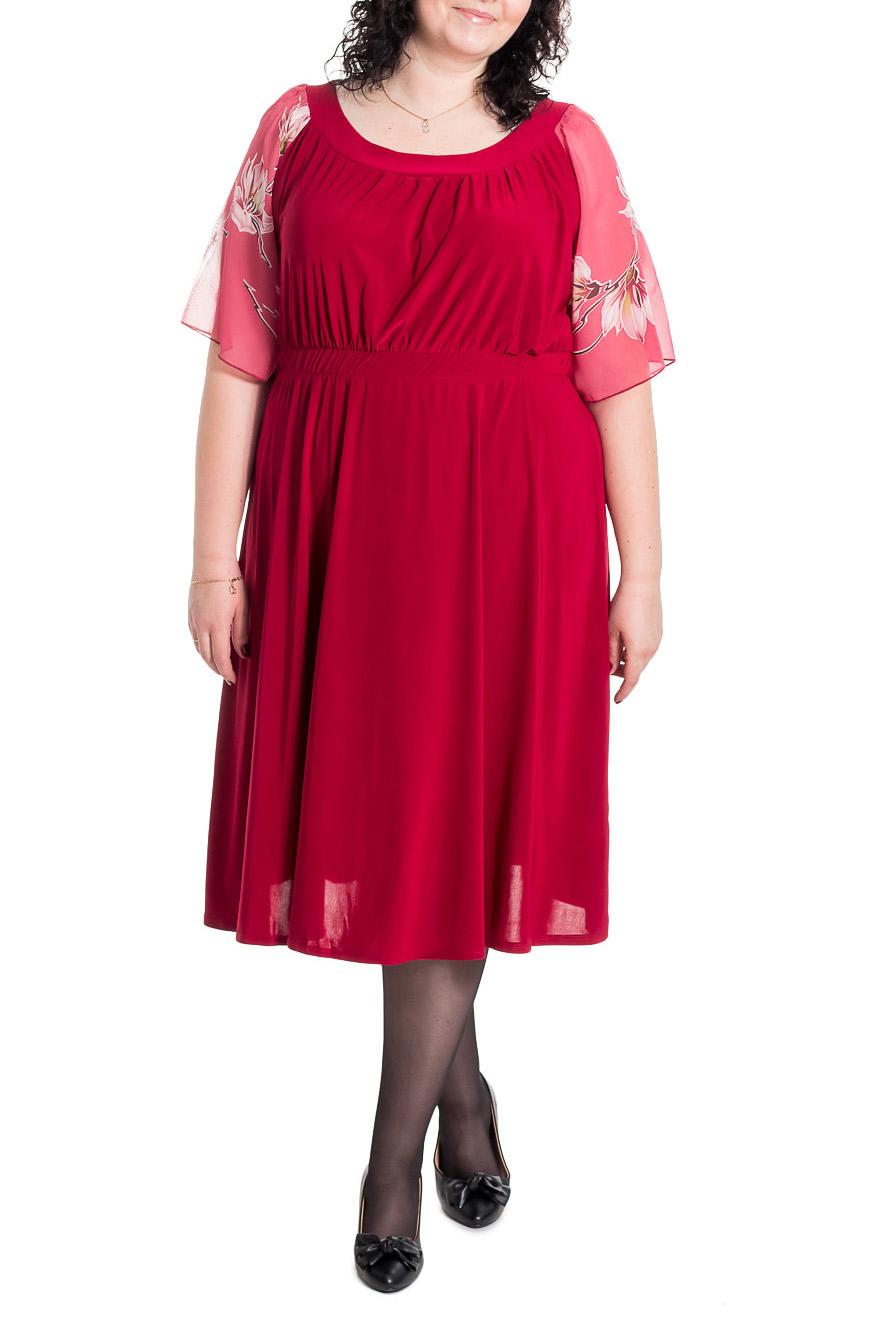 ПлатьеПлатья<br>Повседневно-нарядное платье прекрасно подойдет как для праздника, так и для романтичной встречи. В наших платьях Вы будете выглядеть очаровательно на протяжении всего дня.  Платье приталенного силуэта с втачным поясом и резинкой выше линии талии. На спинке средний шов. Горловина обработана двойной обтачкой. Рукава реглан, до локтя.  Цвет: красно-бордовый, розовый.  Длина рукава (от конечной плечевой точки) - 33 ± 1 см  Рост девушки-фотомодели 176 см  Длина изделия - 105 ± 2 см<br><br>Горловина: С- горловина<br>По длине: Ниже колена<br>По материалу: Трикотаж,Шифон<br>По образу: Город,Свидание<br>По сезону: Весна,Зима,Лето,Всесезон<br>По силуэту: Полуприталенные<br>По стилю: Повседневный стиль,Нарядный стиль<br>По форме: Платье - трапеция<br>По элементам: С декором,С завышенной талией,Со складками<br>Рукав: До локтя<br>По рисунку: С принтом,Цветные<br>Размер : 54,56,58,60,62,64,66<br>Материал: Трикотаж + Шифон<br>Количество в наличии: 9