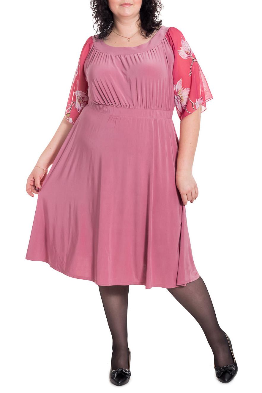 ПлатьеПлатья<br>Повседневно-нарядное платье прекрасно подойдет как для праздника, так и для романтичной встречи. В наших платьях Вы будете выглядеть очаровательно на протяжении всего дня.  Платье приталенного силуэта с втачным поясом и резинкой выше линии талии. На спинке средний шов. Горловина обработана двойной обтачкой. Рукава реглан, до локтя.  Цвет: розовый.  Длина рукава (от конечной плечевой точки) - 33 ± 1 см  Рост девушки-фотомодели 176 см  Длина изделия - 105 ± 2 см<br><br>Горловина: С- горловина<br>По длине: Ниже колена<br>По материалу: Трикотаж,Шифон<br>По рисунку: Однотонные<br>По сезону: Весна,Зима,Лето,Осень,Всесезон<br>По силуэту: Полуприталенные,Приталенные<br>По стилю: Повседневный стиль,Романтический стиль<br>По форме: Платье - трапеция<br>По элементам: С декором,С завышенной талией,Со складками<br>Рукав: До локтя<br>Размер : 56,58,60,62,64,66<br>Материал: Трикотаж + Шифон<br>Количество в наличии: 34