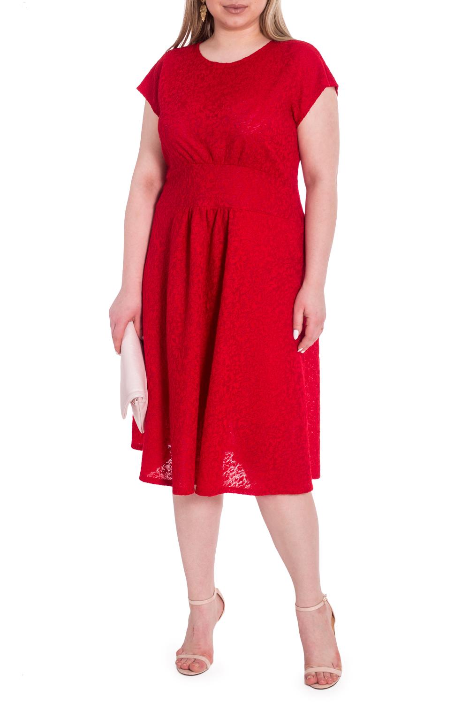 Платье автоматический выключатель 1п c 25а ва 47 100 10ка iek mva40 1 025 c 61334