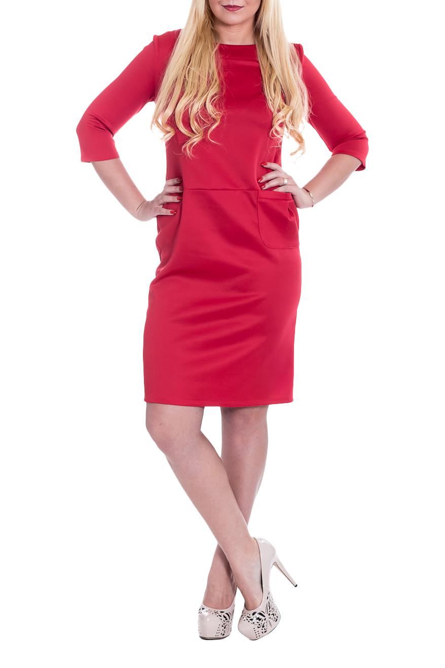 ПлатьеПлатья<br>Прелестное женское платье - это универсальный предмет одежды, в котором можно пойти как на работу, так и на свидание.  Платье полуприлегающего силуэта, отрезное чуть выше линии бедер. На передней части изделия накладной карман, средний шов на лифе и рельефы. На спинке средний шов и шлица. Горловина обработана двойной обтачкой. Рукав втачной, 3/4.  Цвет: красный.  Длина рукава - 42 ± 1 см  Рост девушки-фотомодели 170 см  Длина изделия: 46 размер - 100 ± 2 см 48 размер - 100 ± 2 см 50 размер - 100 ± 2 см 52 размер - 100 ± 2 см 54 размер - 103 ± 2 см 56 размер - 103 ± 2 см 58 размер - 103 ± 2 см<br><br>Горловина: Лодочка<br>По длине: До колена<br>По материалу: Трикотаж<br>По рисунку: Однотонные<br>По силуэту: Полуприталенные<br>По стилю: Повседневный стиль<br>По элементам: С карманами,С разрезом<br>Разрез: Шлица<br>Рукав: Рукав три четверти<br>По сезону: Осень,Весна<br>Размер : 48,50,52,54,56,58<br>Материал: Трикотаж<br>Количество в наличии: 21