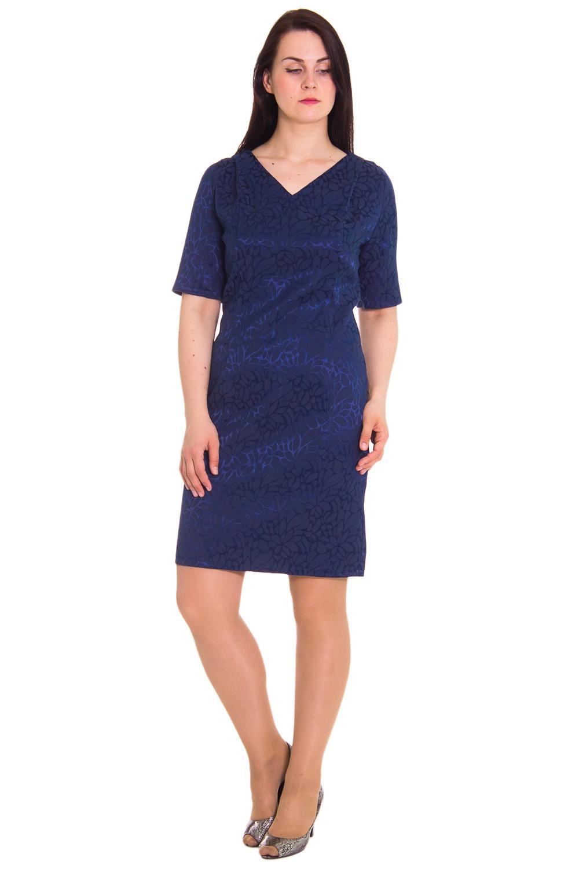 ПлатьеПлатья<br>Женское платье полуприлегающего силуэта с рельефами от плечевого шва со складкой. На спинке средний шов и разрез. Горловина обработана обтачкой. Рукав втачной с углубленной проймой, расширен к низу, до локтя.  Цвет: синий  Длина рукава - 33 см  Рост девушки-фотомодели 180 см  Длина изделия: 46 размер - 100 ± 1 см 48 размер - 100 ± 1 см 50 размер - 100 ± 1 см 52 размер - 100 ± 1 см 54 размер - 105 ± 1 см 56 размер - 105 ± 1 см 58 размер - 105 ± 1 см<br><br>По образу: Город,Свидание<br>По стилю: Классический стиль,Нарядный стиль,Повседневный стиль<br>По материалу: Хлопок,Тканевые<br>По рисунку: Фактурный рисунок,Однотонные,С принтом<br>По сезону: Осень,Всесезон,Весна<br>По силуэту: Полуприталенные<br>По элементам: С декором<br>По форме: Платье - футляр<br>По длине: До колена<br>Рукав: До локтя<br>Горловина: V- горловина<br>Размер: 50,52,54,56,58,46,48<br>Материал: 95% хлопок 5% полиэстер<br>Количество в наличии: 2