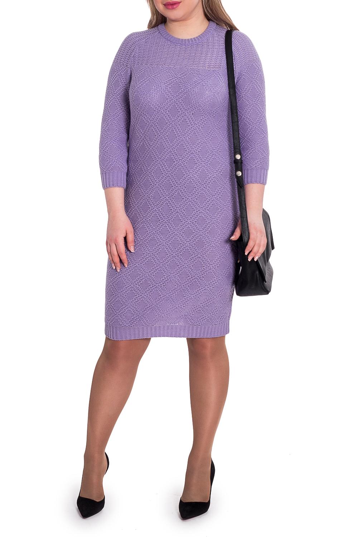 ПлатьеПлатья<br>Гармоничное платье от наших дизайнеров - универсальный предмет в вашем гардеробе Модель способна внести мягкость и расслабленность в повседневный стиль, а благодаря мягкой пряже укрыть от холодной погоды.  Платье полуприлегающего силуэта. Горловина обработана бейкой. Рукав реглан, 3/4.  Цвет: сиреневый.  Длина рукава (от конечной плечевой точки) - 45 ± 1 см  Рост девушки-фотомодели 170 см  Длина изделия: 46 размер - 95 ± 2 см 48 размер - 95 ± 2 см 50 размер - 95 ± 2 см 52 размер - 95 ± 2 см 54 размер - 99 ± 2 см 56 размер - 99 ± 2 см 56 размер - 99 ± 2 см  При создании образа, который Вы видите на фотографии, также была использована стильная сумка арт. SMK3416. Для просмотра модели введите артикул в строке поиска.<br><br>Горловина: С- горловина<br>По длине: До колена<br>По материалу: Вязаные<br>По рисунку: Однотонные,Цветные<br>По силуэту: Полуприталенные<br>По стилю: Кэжуал,Повседневный стиль<br>По форме: Платье - футляр<br>Рукав: Рукав три четверти<br>По сезону: Осень,Весна<br>Размер : 48,50,52,56<br>Материал: Пряжа<br>Количество в наличии: 4