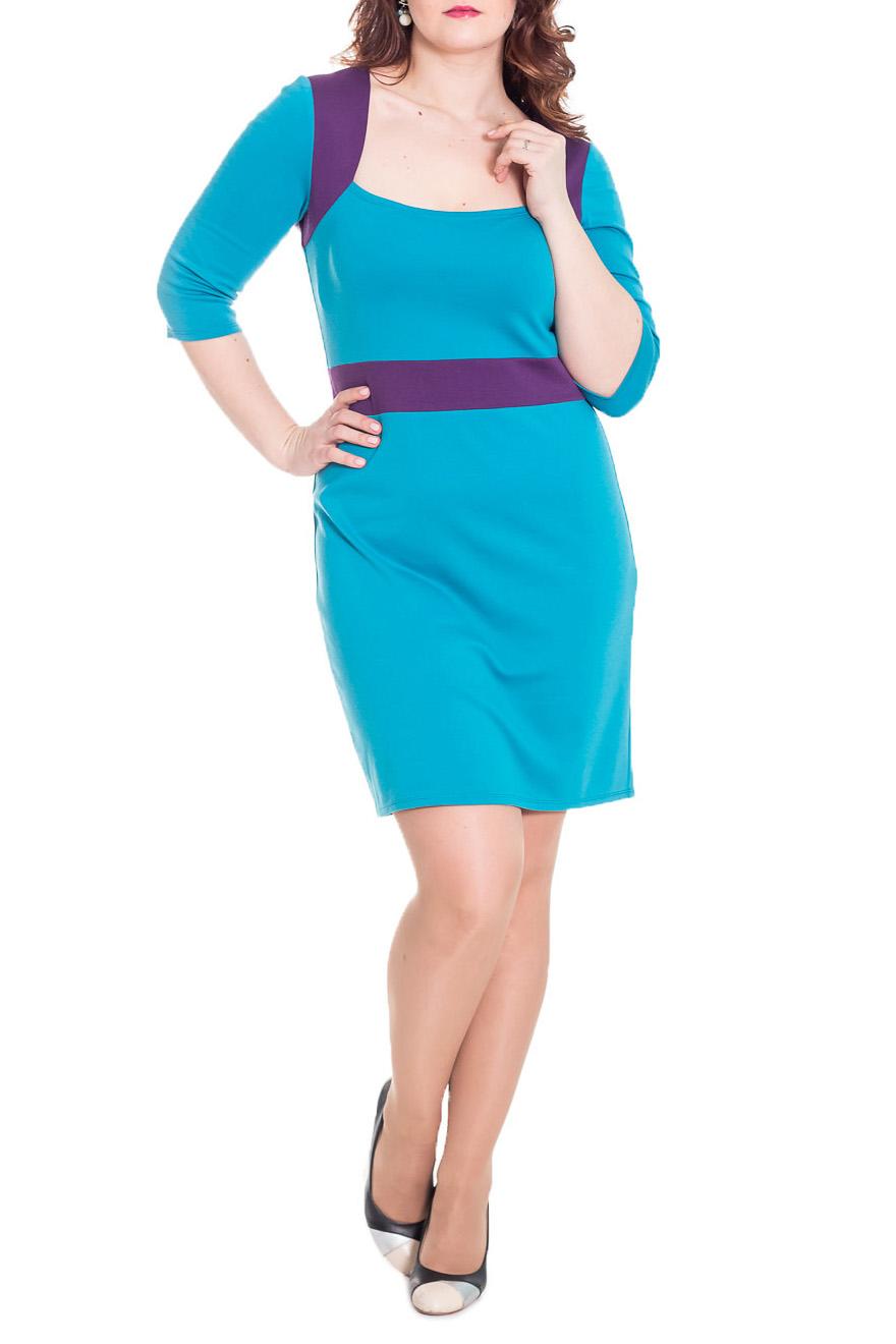 ПлатьеПлатья<br>Замечательное женское платье прилигающего силуэта для прекрасных дам. Длина рукава 3/4. Цвет: голубой, фиолетовый.  Рост девушки-фотомодели 180 см<br><br>По материалу: Трикотаж,Хлопок<br>По рисунку: Цветные<br>По сезону: Осень,Весна<br>По стилю: Повседневный стиль<br>По форме: Платье - футляр<br>По элементам: С декором<br>Рукав: Рукав три четверти<br>По длине: До колена<br>По силуэту: Приталенные<br>Горловина: Фигурная горловина<br>Размер : 50<br>Материал: Джерси<br>Количество в наличии: 1