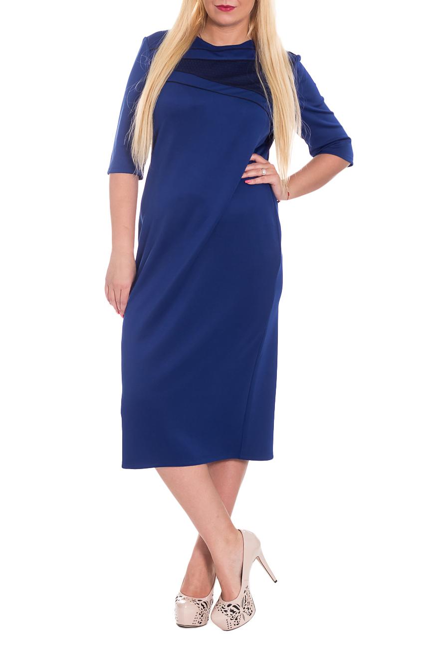 ПлатьеПлатья<br>Это гармоничное платье станет идеальным дополнением к Вашему повседневному гардеробу.  Платье приталенного силуэта. На передней части изделия фигурные резы с кантами и вставка с сеткой. На спинке средний шов и разрез. Рукав втачной, до локтя.  Цвет: синий.  Длина рукава - 30 ± 1 см  Рост девушки-фотомодели 170 см  Длина изделия - 114 ± 2 см<br><br>Горловина: С- горловина<br>По длине: Ниже колена<br>По материалу: Гипюровая сетка,Трикотаж<br>По рисунку: Однотонные<br>По силуэту: Полуприталенные<br>По стилю: Классический стиль,Офисный стиль,Повседневный стиль<br>По форме: Платье - футляр<br>По элементам: С декором,С разрезом<br>Разрез: Короткий<br>Рукав: До локтя<br>По сезону: Осень,Весна<br>Размер : 48,50,52<br>Материал: Трикотаж + Гипюровая сетка<br>Количество в наличии: 14