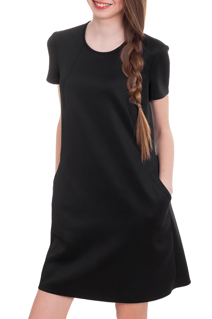 ПлатьеПлатья<br>Классическое, утонченное платье из приятного к телу трикотажа станет основой Вашего повседневного гардероба.  Платье силуэта quot;трапецияquot;. На передней части изделия рельефы и карманы. На спинке средний шов. Горловина окантована. Рукав втачной, короткий.  Цвет: черный.  Длина рукава - 16 ± 1 см  Рост девушки-фотомодели 171 см  Длина изделия: 40 размер - 84 ± 2 см 42 размер - 84 ± 2 см 44 размер - 84 ± 2 см 46 размер - 84 ± 2 см 48 размер - 88 ± 2 см 50 размер - 88 ± 2 см 52 размер - 88 ± 2 см<br><br>Горловина: С- горловина<br>По длине: До колена<br>По материалу: Трикотаж<br>По рисунку: Однотонные<br>По сезону: Лето,Осень,Весна<br>По силуэту: Свободные<br>По стилю: Классический стиль,Кэжуал,Молодежный стиль,Офисный стиль,Повседневный стиль,Ультрамодный стиль<br>По форме: Платье - трапеция<br>По элементам: С декором,С карманами<br>Рукав: Короткий рукав<br>Размер : 42,46<br>Материал: Трикотаж<br>Количество в наличии: 3