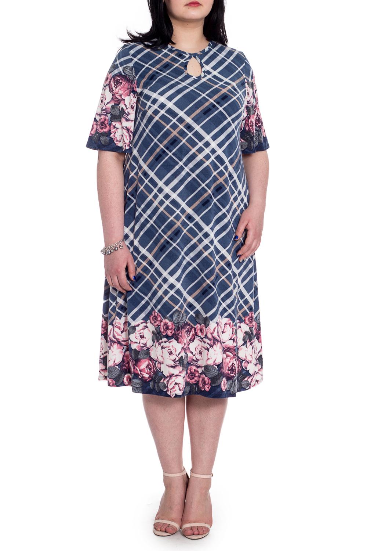 ПлатьеПлатья<br>Яркое платье трапециевидного силуэта - это дивный вариант на теплое время года. Украшена модель цветочным рисунком.  Платье силуэта quot;трапецияquot;. На спинке средний шов. Горловина окантована с каплей на передней части изделия. Рукав втачной, короткий, расширен книзу.  В изделии использованы цвета: розовый, синий, белый и др.  Длина рукава - 32 ± 1 см  Рост девушки-фотомодели 170 см  Длина изделия: 46 размер - 104 ± 2 см 48 размер - 104 ± 2 см 50 размер - 104 ± 2 см 52 размер - 104 ± 2 см 54 размер - 107 ± 2 см 56 размер - 107 ± 2 см 58 размер - 107 ± 2 см<br><br>Горловина: Фигурная горловина<br>По длине: Ниже колена<br>По материалу: Трикотаж<br>По рисунку: В полоску,Растительные мотивы,С принтом,Цветные,Цветочные<br>По сезону: Лето,Осень,Весна<br>По силуэту: Свободные<br>По стилю: Летний стиль,Повседневный стиль,Романтический стиль<br>По форме: Платье - трапеция<br>Рукав: До локтя<br>Размер : 52,54<br>Материал: Трикотаж<br>Количество в наличии: 3