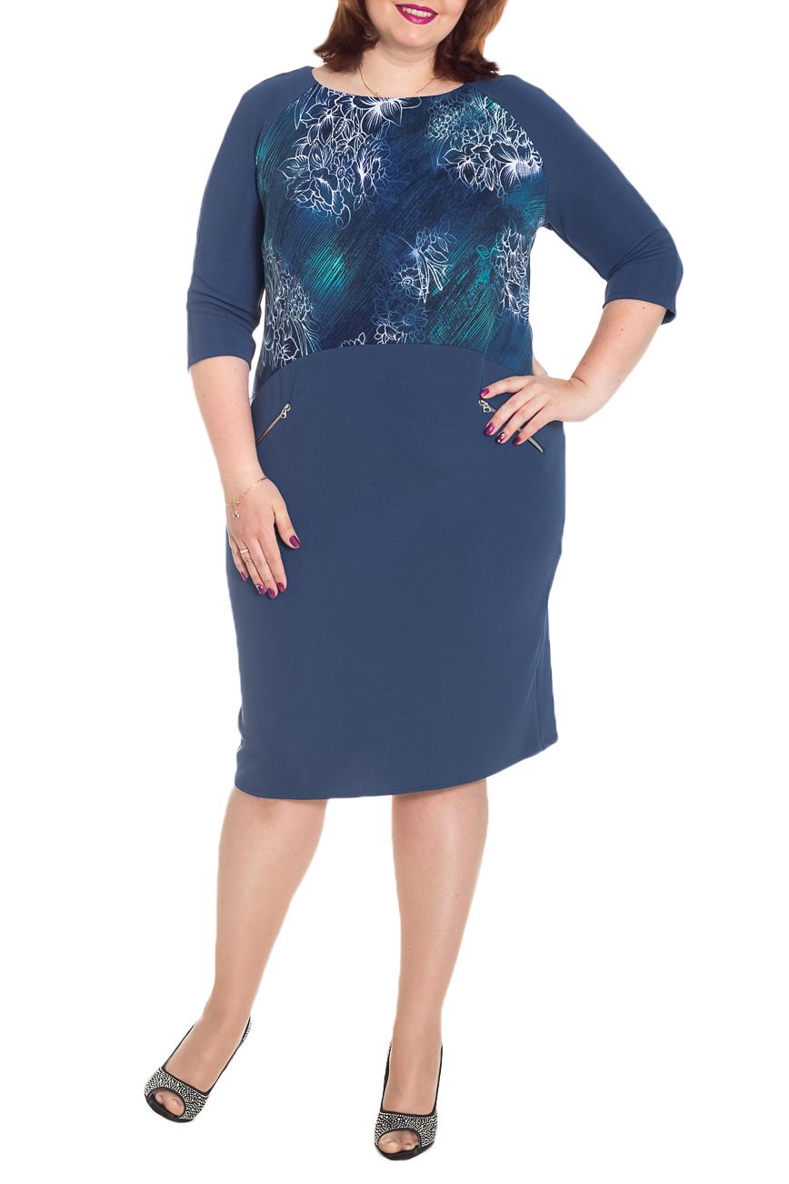 ПлатьеПлатья<br>Элегантное и женственное платье, которое подойдет любому типу фигуры, выполненное из приятного телу трикотажа. Всегда актуальная и женственная модель, которая добавит удобства любому образу.  Платье полуприлегающего силуэта. На передней части изделия фигурный рез выше линии бедер и декоративные молнии. На спинке средний шов и разрез. Горловина обработана обтачкой. Рукав реглан, 3/4.  Цвет: синий.  Длина рукава (от конечной плечевой точки) - 42 ± 1 см  Рост девушки-фотомодели 176 см  Длина изделия: 54 размер - 101 ± 2 см 56 размер - 101 ± 2 см 58 размер - 101 ± 2 см 60 размер - 101 ± 2 см 62 размер - 103 ± 2 см 64 размер - 103 ± 2 см 66 размер - 103 ± 2 см<br><br>Горловина: Лодочка<br>По длине: До колена<br>По материалу: Трикотаж<br>По рисунку: Однотонные<br>По силуэту: Полуприталенные<br>По стилю: Повседневный стиль<br>По форме: Платье - футляр<br>По элементам: С декором,С заниженной талией,С карманами,С молнией,С отделочной фурнитурой,С разрезом<br>Разрез: Короткий<br>Рукав: Рукав три четверти<br>По сезону: Осень,Весна<br>Размер : 56,58,62,64,66<br>Материал: Трикотаж<br>Количество в наличии: 27