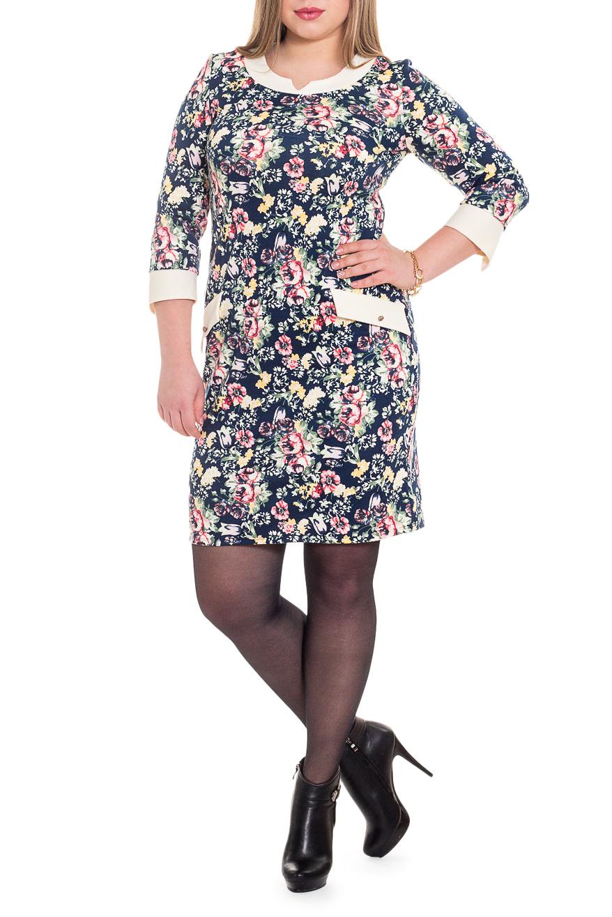 ПлатьеПлатья<br>Элегантное и женственное платье, которое великолепно подчеркивает все достоинства Вашей фигуры. На переде нагрудные вытачки и декоративные клапаны. На спинке средний шов. Горловина обработана обтачкой с разрезом. Рукав втачной, 3/4, с притачной фигурной манжетой.  В изделии использованы цвета: темно-синий, желтый, розовый, белый и др.  Длина рукава - 48 ± 1 см  Рост девушки-фотомодели 170 см  Длина изделия - 100 ± 2 см<br><br>По длине: До колена<br>По материалу: Трикотаж<br>По рисунку: Растительные мотивы,С принтом,Цветные,Цветочные<br>По силуэту: Приталенные<br>По стилю: Повседневный стиль,Романтический стиль<br>По форме: Платье - футляр<br>По элементам: С декором,С манжетами,С отделочной фурнитурой,С разрезом<br>Разрез: Короткий<br>Рукав: Рукав три четверти<br>По сезону: Осень,Весна<br>Размер : 52,56<br>Материал: Трикотаж<br>Количество в наличии: 6