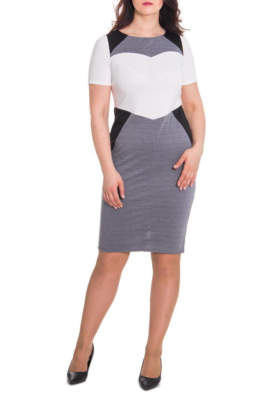 ПлатьеПлатья<br>Платье приталенного силуэта с кокетками и вставками на передней и задней частях изделия. На спинке средний шов и шлица. Горловина обработана обтачкой. Рукав втачной, короткий. Цвет: серый, черный и белый.  Длина рукава - 26 ± 2 см  Рост девушки-фотомодели 180 см  Длина изделия - 105 ± 2 см<br><br>Горловина: С- горловина<br>По образу: Город,Офис,Свидание<br>По рисунку: Цветные<br>По сезону: Весна,Осень<br>По силуэту: Обтягивающие<br>По элементам: С декором<br>Разрез: Шлица<br>Рукав: Короткий рукав<br>По форме: Платье - футляр<br>По материалу: Трикотаж,Хлопок<br>По стилю: Классический стиль,Молодежный стиль,Офисный стиль,Повседневный стиль<br>По длине: До колена<br>Размер : 46,48,50,52,54,56,58<br>Материал: Джерси<br>Количество в наличии: 44