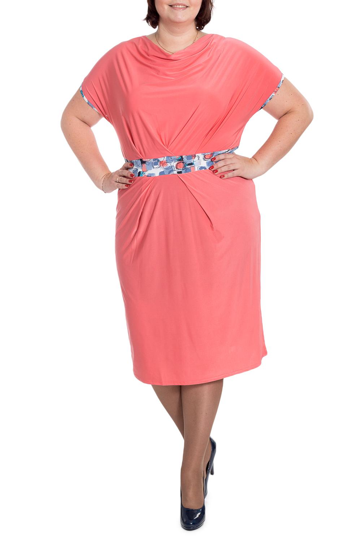 ПлатьеПлатья<br>Элегантное и женственное платье, которое подойдет любому типу фигуры, выполненное из приятного телу трикотажа. Изделие станет прекрасным дополнением к Вашему летнему гардеробу.  Платье приталенного силуэта с втачным поясом по талии. На передней части изделия складки, заложенные к центру. На спинке средний шов. Горловина качелька. Рукав цельнокроенный, короткий, низ окантован.  Цвет: коралловый.  Длина рукава (от конечной плечевой точки) - 15 ± 1 см  Рост девушки-фотомодели 176 см  Длина изделия: 54 размер - 109 ± 2 см 56 размер - 109 ± 2 см 58 размер - 109 ± 2 см 60 размер - 109 ± 2 см 62 размер - 111 ± 2 см 64 размер - 111 ± 2 см 66 размер - 111 ± 2 см<br><br>Горловина: Качель<br>По длине: Ниже колена<br>По материалу: Трикотаж<br>По рисунку: Однотонные<br>По сезону: Весна,Лето<br>По силуэту: Полуприталенные,Приталенные<br>По стилю: Летний стиль,Повседневный стиль,Кэжуал<br>По форме: Платье - футляр<br>По элементам: С декором,Со складками<br>Рукав: Короткий рукав<br>Размер : 56,58,66<br>Материал: Трикотаж<br>Количество в наличии: 12