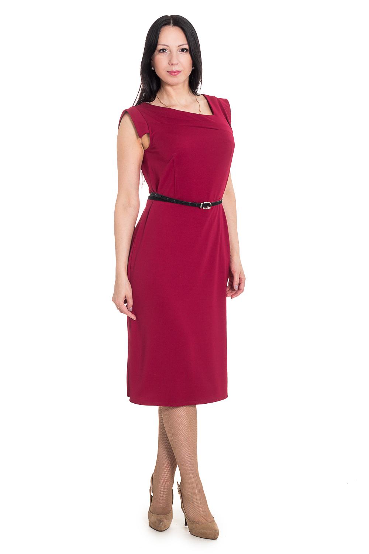 ПлатьеПлатья<br>Классика и элегантность - это залог успеха для создания Вашего повседневного образа. Дополните это стильное платье модными аксессуарами и завершите образ успешной женщины  Платье приталенного силуэта, отрезное по линии талии. Юбка расширена к низу. На передней части лифа асимметричная драпировка. На спинке средний шов. Горловина обработана обтачкой. Рукава крылышки. Пояс в комплект не вхолит.  Цвет: бордовый.  Рост девушки-фотомодели 170 см  Длина изделия: 44 размер - 104 ± 2 см 46 размер - 104 ± 2 см 48 размер - 104 ± 2 см 50 размер - 104 ± 2 см 52 размер - 106 ± 2 см 54 размер - 106 ± 2 см 56 размер - 106 ± 2 см<br><br>По длине: Ниже колена<br>По материалу: Трикотаж<br>По образу: Город,Офис,Свидание<br>По рисунку: Однотонные<br>По силуэту: Полуприталенные,Приталенные<br>По стилю: Классический стиль,Кэжуал,Летний стиль,Офисный стиль,Повседневный стиль,Романтический стиль<br>По форме: Платье - футляр<br>По элементам: С декором<br>Рукав: Без рукавов<br>По сезону: Лето<br>Горловина: Фигурная горловина<br>Размер : 44,46,48,50,52,54,56<br>Материал: Трикотаж<br>Количество в наличии: 2