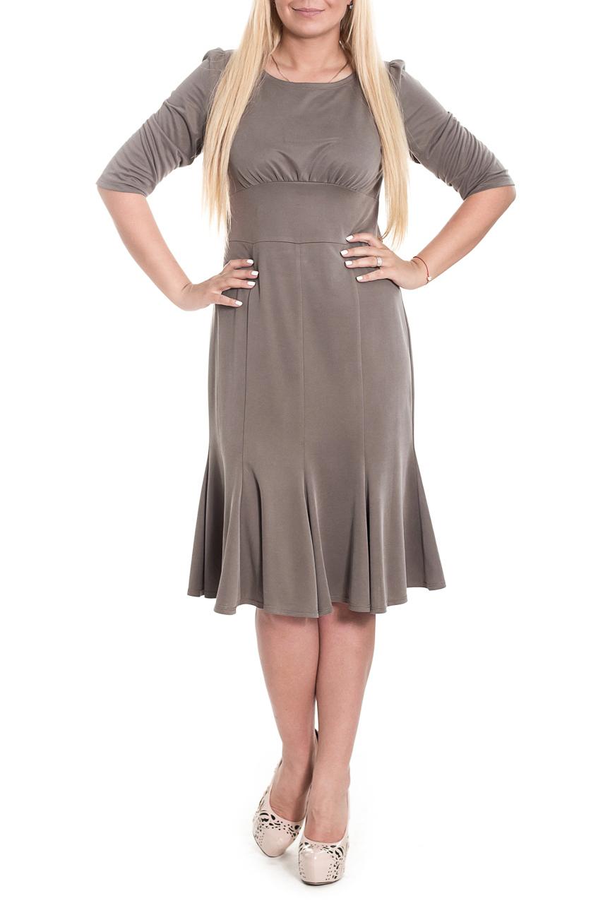 ПлатьеПлатья<br>Великолепное женское платье с завышенной линией талии. Выполнено из приятного к телу трикотажа однотонной расцветки. Модель имеет изысканную юбку годе.  Платье приталенного силуэта с втачным фигурным поясом под грудью. Юбка годе, 8-клинка. На передней части изделия сборка по лифу. На спинке средний шов. Горловина лодочка. Рукав втачной, 3/4, со сборкой по окату.  Цвет: серо-бежевый.  Длина рукава - 42 ± 1 см  Рост девушки-фотомодели 170 см  Длина изделия - 105 ± 1 см<br><br>Горловина: Лодочка<br>По длине: Ниже колена<br>По материалу: Трикотаж<br>По образу: Город,Офис,Свидание<br>По рисунку: Однотонные<br>По силуэту: Полуприталенные,Приталенные<br>По стилю: Классический стиль,Офисный стиль,Повседневный стиль,Романтический стиль<br>По элементам: С декором,С завышенной талией,С фигурным низом,Со складками<br>Рукав: Рукав три четверти<br>По сезону: Осень,Весна<br>Размер : 48,50<br>Материал: Трикотаж<br>Количество в наличии: 14