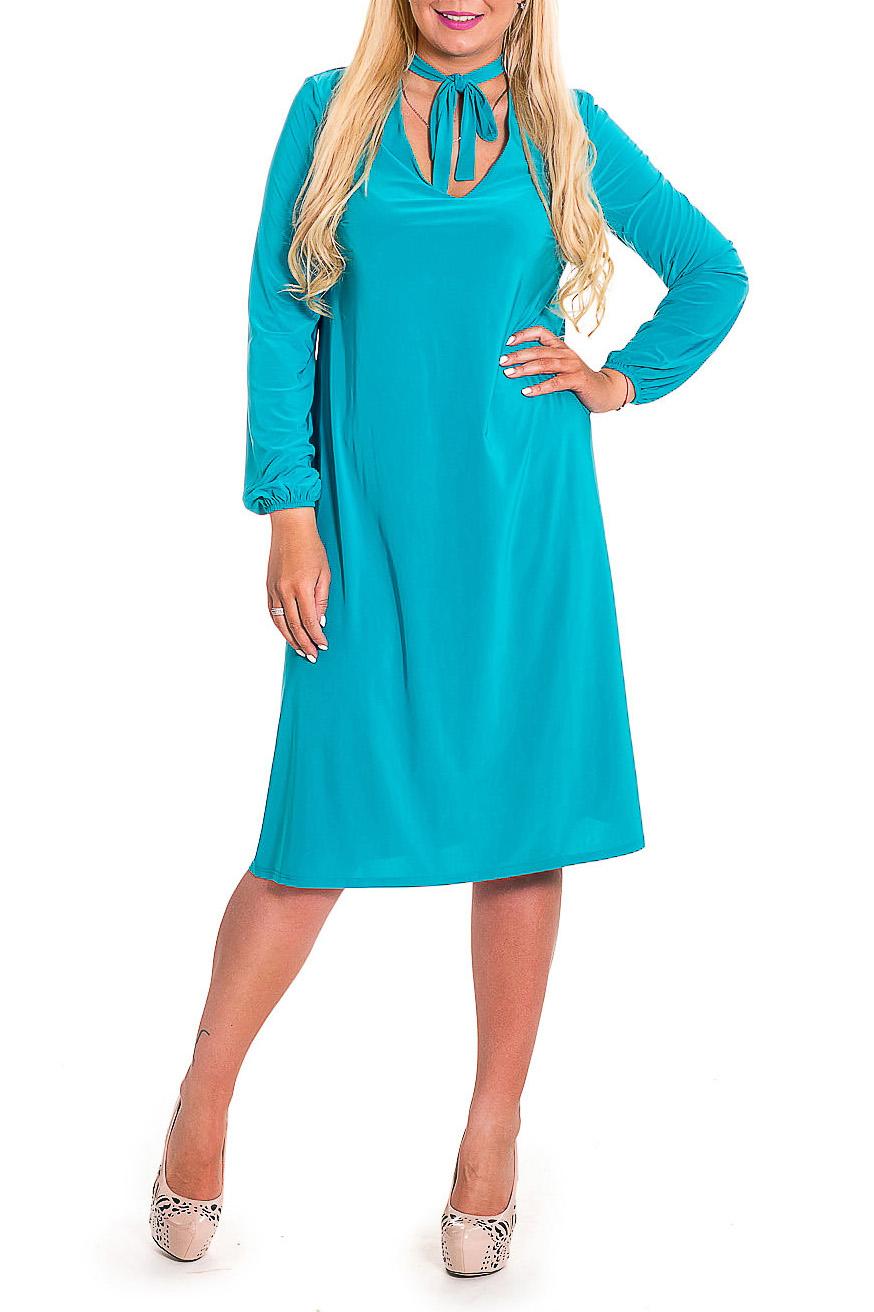 ПлатьеПлатья<br>Чудесное, женственное платье, которое подойдет любому типу фигуры, выполненное из приятного телу трикотажа.  Платье силуэта трапеция. На спинке средний шов. Горловина обработана обтачкой, стойка со спинки переходит в завязки. Рукав втачной, длинный, со сборкой на резинку по низу изделия.  Цвет: голубовато-бирюзовый.  Длина рукава - 62 ± 1 см  Рост девушки-фотомодели 170 см  Длина изделия: 46 размер - 102 ± 2 см 48 размер - 102 ± 2 см 50 размер - 102 ± 2 см 52 размер - 102 ± 2 см 54 размер - 107 ± 2 см 56 размер - 107 ± 2 см 58 размер - 107 ± 2 см<br><br>По длине: Ниже колена<br>По материалу: Трикотаж<br>По образу: Город,Свидание<br>По рисунку: Однотонные<br>По силуэту: Полуприталенные,Свободные<br>По стилю: Повседневный стиль<br>По форме: Платье - трапеция<br>По элементам: С воротником,С декором,С завязками<br>Рукав: Длинный рукав<br>По сезону: Осень,Весна<br>Горловина: V- горловина<br>Размер : 48,50<br>Материал: Холодное масло<br>Количество в наличии: 2