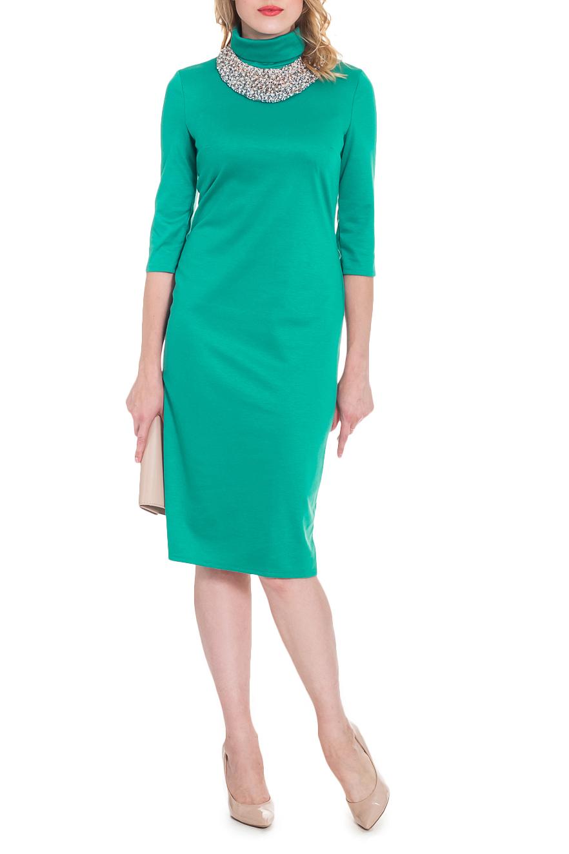 ПлатьеПлатья<br>Несмотря на скромность в дизайне, трикотажные платья-водолазки делают свою обладательницу неотразимой. Ведь плавные линии силуэта в таком образе наиболее акцентированы. Конечно, если в фигуре есть явные излишние округлости, то и такие недостатки облегающий фасон подчеркнет. Поэтому трикотажный предмет одежды идеально подходит стройным подтянутым модницам.  Платье полуприлегающего силуэта. На спинке средний шов и разрез. Воротник quot;стойкаquot;.   Клатч и ожерелье в комплект не входят.  Цвет: изумрудный  Длина рукава - 42 ± 1 см  Рост девушки-фотомодели 174 см  Длина изделия: 40 размер - 106 ± 2 см 42 размер - 106 ± 2 см 44 размер - 106 ± 2 см 46 размер - 106 ± 2 см 48 размер - 106 ± 2 см 50 размер - 108 ± 2 см 52 размер - 108 ± 2 см 54 размер - 108 ± 2 см 56 размер - 108 ± 2 см 58 размер - 108 ± 2 см<br><br>Воротник: Стойка<br>По длине: Ниже колена<br>По материалу: Трикотаж<br>По рисунку: Однотонные<br>По силуэту: Полуприталенные<br>По стилю: Классический стиль,Кэжуал,Офисный стиль,Повседневный стиль<br>По форме: Платье - футляр,Платье - карандаш<br>По элементам: С воротником,С разрезом<br>Разрез: Короткий<br>Рукав: Рукав три четверти<br>По сезону: Осень,Весна<br>Размер : 42<br>Материал: Трикотаж<br>Количество в наличии: 1