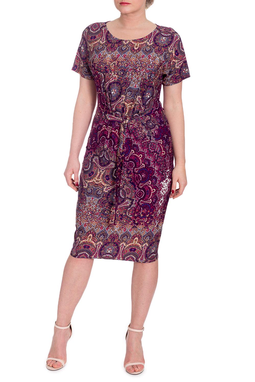 ПлатьеПлатья<br>Прелестное женское платье станет изумительным вариантом повседневного или выходного наряда. Цветочный принт украсит любую леди. Изумительно садясь по фигуре, это платье маскирует ее проблемные зоны.  Платье полуприлегающего силуэта, отрезное по линии талии. По переду на лифе и на юбке сборка с втаченным поясом. Рукав цельнокроенный, короткий.  Цвет: бордовый, фиолетовый и др.  Длина рукава - 33 ± 1 см  Рост девушки-фотомодели 174 см  Длина изделия - 100 ± 2 см<br><br>Горловина: С- горловина<br>По длине: Ниже колена<br>По материалу: Трикотаж<br>По образу: Город,Круиз,Свидание<br>По рисунку: Абстракция,С принтом,Цветные,Этнические<br>По силуэту: Полуприталенные<br>По стилю: Летний стиль,Повседневный стиль,Романтический стиль<br>По форме: Платье - футляр<br>По элементам: С декором,С поясом<br>Рукав: Короткий рукав<br>По сезону: Лето,Осень,Весна<br>Размер : 46,48,50,52,54,56,58<br>Материал: Трикотаж<br>Количество в наличии: 32