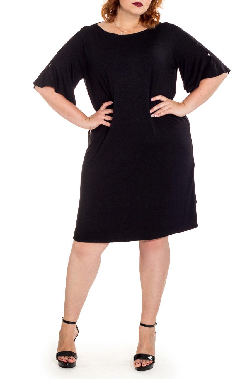 ПлатьеПлатья<br>Классика и элегантность - это залог успеха для создания Вашего повседневного образа. Дополните это стильное платье модными аксессуарами и завершите образ успешной женщины  Платье силуэта трапеция с асимметричным низом и разрезами по бокам. Кокетки на передней и задней частях изделия. На спинке средний шов. Рукава 3/4, расширенные к низу.   Цвет: черный.  Длина рукава (от конечной плечевой точки) - 35 ± 1 см  Рост девушки-фотомодели 176 см  Длина изделия: 56 размер - 111 ± 2 см 58 размер - 111 ± 2 см 60 размер - 111 ± 2 см 62 размер - 111 ± 2 см 64 размер - 114 ± 2 см 66 размер - 114 ± 2 см 68 размер - 114 ± 2 см<br><br>Горловина: Лодочка<br>По длине: Ниже колена<br>По материалу: Вискоза,Трикотаж<br>По рисунку: Однотонные<br>По сезону: Весна,Осень,Лето<br>По силуэту: Свободные<br>По стилю: Готический стиль,Классический стиль,Кэжуал,Офисный стиль,Повседневный стиль<br>По форме: Платье - трапеция<br>По элементам: С декором,С фигурным низом<br>Рукав: Рукав три четверти<br>Размер : 58,60,64,66<br>Материал: Трикотаж<br>Количество в наличии: 13