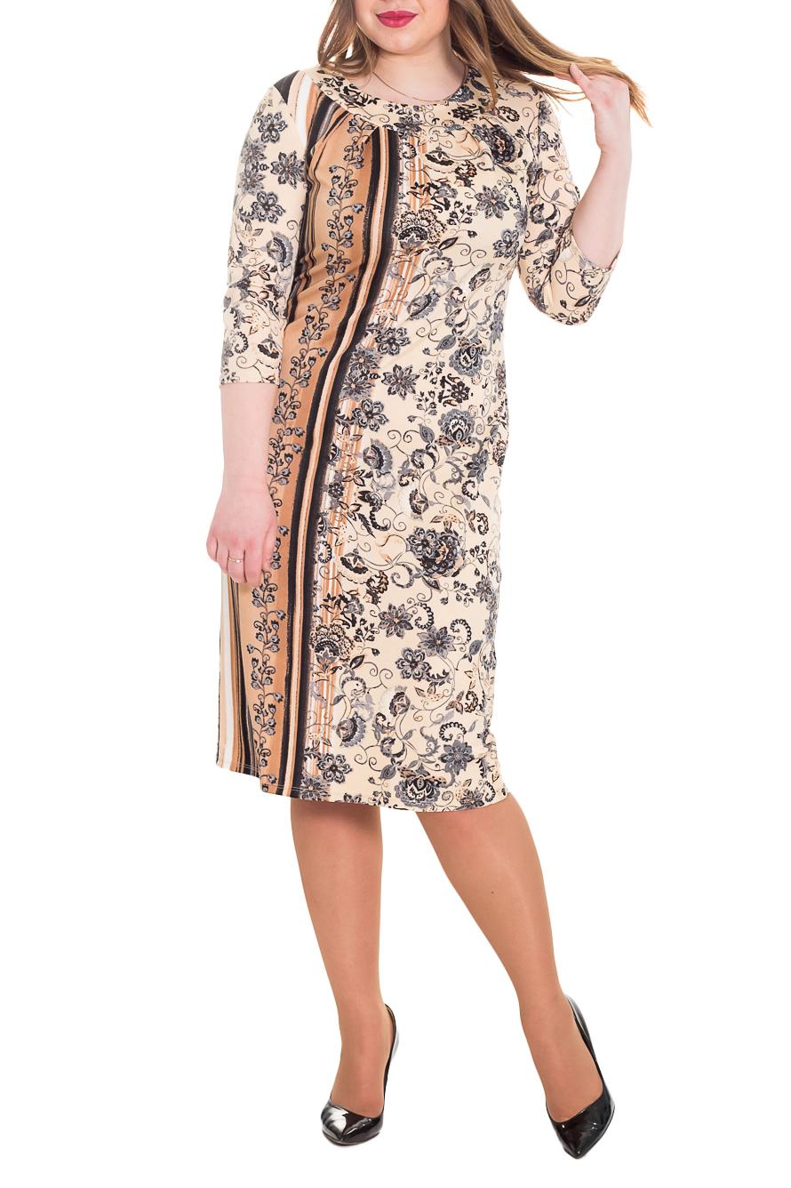ПлатьеПлатья<br>Чудесное женское платье, которое разнообразит Ваш повседневный гардероб.  Платье приталенного силуэта. Округлая горловина на окантовке со складками, заложенными к центру. Рукав 3/4. Длина чуть ниже колена на рост 170 см. Карманы в боковых швах.  Цвет: бежевый, коричневый, серый и др.  Длина рукава - 45 ± 1 см  Рост девушки-фотомодели 170 см  Длина изделия: 46 размер - 101 ± 2 см 48 размер - 103 ± 2 см 50 размер - 105 ± 2 см 52 размер - 107 ± 2 см 54 размер - 109 ± 2 см<br><br>Горловина: С- горловина<br>По длине: Ниже колена<br>По материалу: Трикотаж<br>По рисунку: С принтом,Цветные<br>По силуэту: Приталенные<br>По стилю: Повседневный стиль<br>По форме: Платье - футляр<br>Рукав: Рукав три четверти<br>По сезону: Осень,Весна<br>Размер : 48,50<br>Материал: Трикотаж<br>Количество в наличии: 9