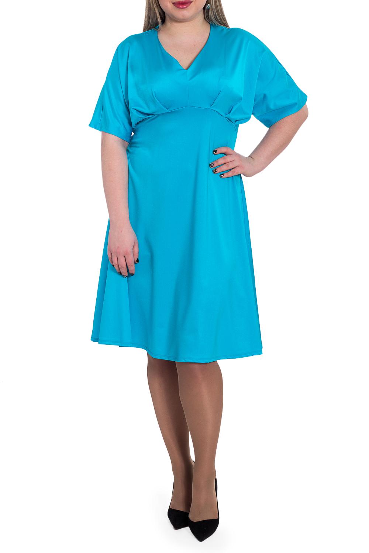ПлатьеПлатья<br>Великолепное платье небесного цвета поднимет настроение даже в пасмурный день.  Платье полуприлегающего силуэта, расширенное книзу, с фигурным резом под грудью. На лифе переда складки и средний шов. На спинке юбки средний шов. Горловина обработана обтачкой. Рукав цельнокроенный, до локтя.   Цвет: голубой  Длина рукава - 27 см ± 1 см  Рост девушки-фотомодели 170 см  Длина изделия: 46 размер - 101 ± 2 см 48 размер - 101 ± 2 см 50 размер - 101 ± 2 см 52 размер - 101 ± 2 см 54 размер - 101 ± 2 см 56 размер - 104 ± 2 см 58 размер - 104 ± 2 см<br><br>Горловина: V- горловина<br>Рукав: До локтя<br>Длина: До колена<br>Материал: Трикотаж<br>Рисунок: Однотонные<br>Сезон: Весна,Лето,Осень<br>Силуэт: Полуприталенные<br>Стиль: Повседневный стиль<br>Форма: Платье - трапеция<br>Элементы: С завышенной талией,Со складками<br>Размер : 48,50<br>Материал: Трикотаж<br>Количество в наличии: 8