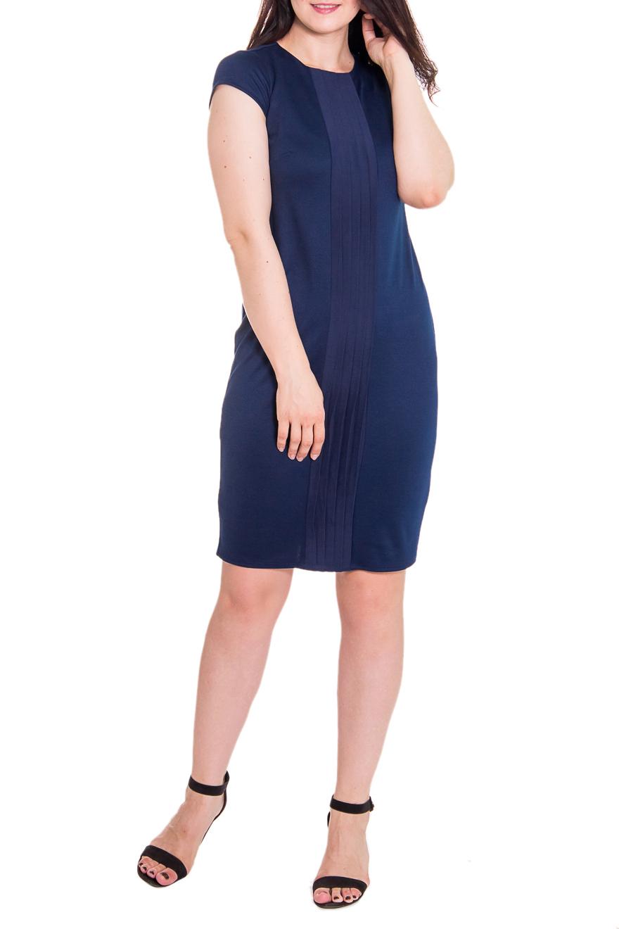 ПлатьеПлатья<br>Утонченное женское платье полуприлегающего силуэта со вставкой из ткани с застроченными складками. На спинке средний шов. Горловина обработана обтачкой. Рукав крылышко. Цвет: синий.  Длина рукава - 10 ± 1 см  Рост девушки-фотомодели 180 см  Длина изделия: 44 размер - 102 ± 2 см 46 размер - 102 ± 2 см 48 размер - 102 ± 2 см 50 размер - 102 ± 2 см 52 размер - 102 ± 2 см 54 размер - 105 ± 2 см 56 размер - 105 ± 2 см<br><br>Горловина: С- горловина<br>По материалу: Костюмные ткани,Трикотаж,Хлопок<br>По рисунку: Однотонные<br>По сезону: Весна,Осень<br>По силуэту: Полуприталенные<br>По стилю: Классический стиль,Кэжуал,Офисный стиль,Повседневный стиль<br>По форме: Платье - футляр<br>По элементам: С декором,Со складками<br>Рукав: Короткий рукав<br>По длине: Ниже колена<br>Размер : 48<br>Материал: Джерси<br>Количество в наличии: 2