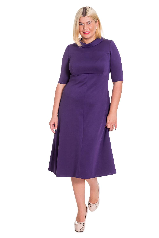 ПлатьеПлатья<br>Гармоничное женское платье приталенного силуэта, отрезное под грудью. На переде кокетка и нагрудные вытачки. На спинке и переде средние швы. Воротник отложной с капелькой и застежкой на спинке. Рукав втачной, до локтя.  Цвет: фиолетовый.  Длина рукава - 36 ± 1 см  Рост девушки-фотомодели 170 см  Длина изделия - 118 ± 2 см<br><br>По образу: Свидание,Город,Офис<br>По стилю: Офисный стиль,Повседневный стиль,Классический стиль<br>По материалу: Трикотаж<br>По рисунку: Однотонные<br>По сезону: Осень,Весна<br>По силуэту: Полуприталенные,Приталенные<br>По элементам: С декором,С воротником<br>По форме: Платье - трапеция<br>По длине: Ниже колена<br>Воротник: Стояче-отложной<br>Рукав: До локтя<br>Размер: 50,52,54,56,58,46,48<br>Материал: 95% полиэстер 5% спандекс<br>Количество в наличии: 10