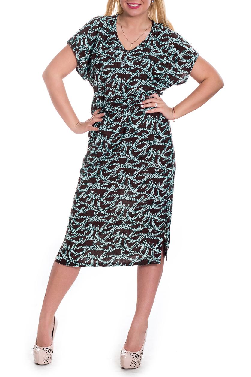 ПлатьеПлатья<br>Прелестное женское платье прямого силуэта, отрезное по линии талии с резинкой. Это платье станет Вашим любимым повседневным вариантом На спинке средний шов. Разрезы по боковым швам. Горловина и низ рукав окантованы. Рукав цельнокроенный, короткий.  Цвет: на коричневом фоне черные мятного цвета листья.  Длина рукава (от конечной плечевой точки) - 16 ± 1 см  Рост девушки-фотомодели 170 см  Длина изделия без напуска - 116 ± 2 см<br><br>Горловина: V- горловина<br>По длине: Ниже колена<br>По материалу: Трикотаж<br>По рисунку: Растительные мотивы,С принтом,Цветные<br>По сезону: Весна,Осень,Лето<br>По силуэту: Прямые<br>По стилю: Повседневный стиль<br>По форме: Платье - футляр<br>По элементам: С разрезом<br>Разрез: Короткий<br>Рукав: Короткий рукав<br>Размер : 52,54,56,58<br>Материал: Трикотаж<br>Количество в наличии: 32