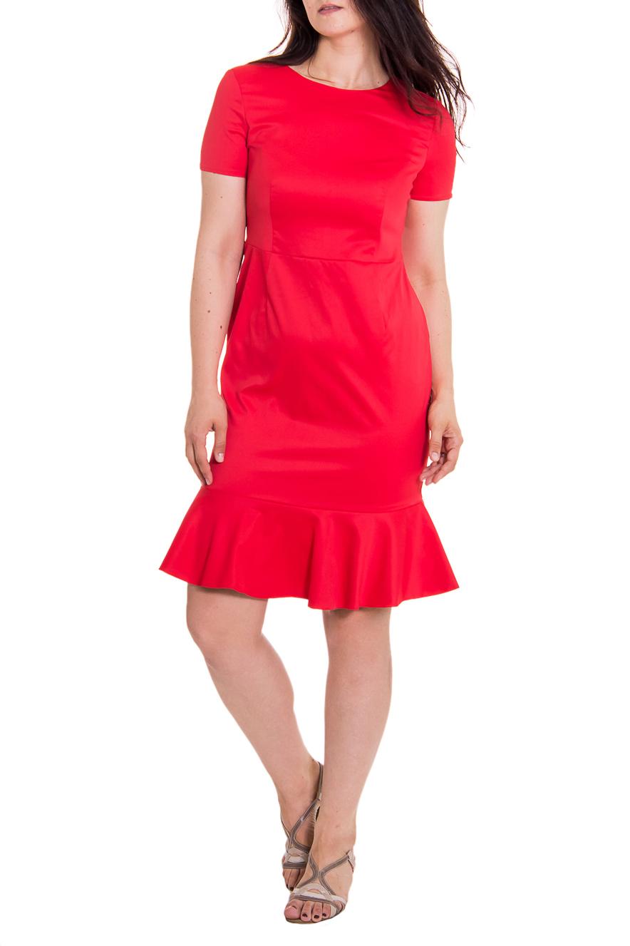 ПлатьеПлатья<br>Яркое нарядное платье прилегающего силуэта, отрезное по линии талии. На переде нагрудные и талиевые  вытачки. На спинке средний шов и молния. Горловина обработана обтачкой. По низу изделия волан с черным подкладом. Рукав втачной, короткий. Цвет: ярко-коралловый.  Длина рукава - 20 ± 1 см  Рост девушки-фотомодели 180 см  Длина изделия: 44 размер - 100 ± 2 см 46 размер - 100 ± 2 см 48 размер - 100 ± 2 см 50 размер - 100 ± 2 см 52 размер - 103 ± 2 см 54 размер - 103 ± 2 см 56 размер - 103 ± 2 см<br><br>Горловина: С- горловина<br>По длине: Ниже колена<br>По материалу: Атлас,Хлопок<br>По рисунку: Однотонные<br>По сезону: Весна,Всесезон,Зима,Лето,Осень<br>По силуэту: Приталенные<br>По элементам: С молнией,С фигурным низом,С воланами и рюшами<br>Рукав: Короткий рукав<br>По стилю: Нарядный стиль,Повседневный стиль<br>По форме: Платье - годе<br>Размер : 46,48<br>Материал: Атлас<br>Количество в наличии: 5