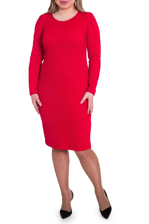 ПлатьеПлатья<br>Платье - элемент женственного стиля, которая подчеркнет все изгибы силуэта и поможет выразить свою индивидуальность..   Платье приталенного силуэта. На спинке средний шов со шлицей и вытачки. Горловина круглая. Рукав втачной с присборенной вставкой и складками по окату, длинный.  Цвет: красный.  Длина рукава (от конечной плечевой точки) - 62 ± 1 см  Рост девушки-фотомодели 170 см  Длина изделия: 46 размер - 103 ± 2 см 48 размер - 103 ± 2 см 50 размер - 103 ± 2 см 52 размер - 103 ± 2 см 54 размер - 105 ± 2 см 56 размер - 105 ± 2 см 58 размер - 105 ± 2 см<br><br>Горловина: С- горловина<br>По длине: Ниже колена<br>По материалу: Трикотаж<br>По рисунку: Однотонные<br>По сезону: Зима,Осень,Весна<br>По силуэту: Приталенные<br>По стилю: Повседневный стиль<br>По форме: Платье - футляр<br>По элементам: С разрезом<br>Разрез: Шлица<br>Рукав: Длинный рукав<br>Размер : 48,50,52,54,56,58<br>Материал: Трикотаж<br>Количество в наличии: 22