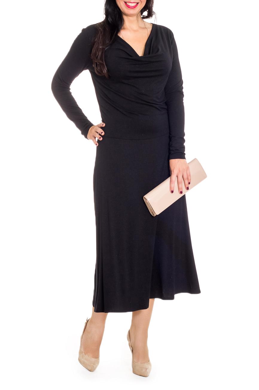 ПлатьеПлатья<br>Классическое женское платье приталенного силуэта с расширенной к низу юбкой. Изделие отрезное по талии. В боковых швах на уровне талии спереди и сзади заложена сборка. Горловина переда изделия качель. Рукав длинный. Длина изделия ниже колена.  Цвет: черный.  Длина рукава - 62 ± 1 см  Рост девушки-фотомодели 170 см  Длина изделия: 46 размер - 108 ± 2 см 48 размер - 110 ± 2 см 50 размер - 112 ± 2 см 52 размер - 114 ± 2 см 54 размер - 116 ± 2 см 56 размер - 118 ± 2 см 58 размер - 120 ± 2 см<br><br>Горловина: Качель<br>По длине: Миди,Ниже колена<br>По материалу: Вискоза,Трикотаж<br>По рисунку: Однотонные<br>По сезону: Зима,Осень,Весна<br>По силуэту: Полуприталенные,Приталенные<br>По стилю: Классический стиль,Кэжуал,Офисный стиль,Повседневный стиль,Нарядный стиль<br>По форме: Платье - трапеция<br>Рукав: Длинный рукав<br>Размер : 48,50,56<br>Материал: Трикотаж<br>Количество в наличии: 17