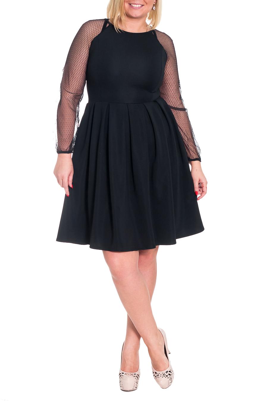 ПлатьеПлатья<br>Женственное платье приталенного силуэта, отрезное по линии талии. На лифе рельефы от проймы. По юбке заложены встречные складки. Горловина обработана окантовкой. Рукав реглан, длинный, со сборкой по низу. Цвет: черный.  Длина рукава - 60 ± 1 см  Рост девушки-фотомодели 170 см  Длина изделия - 92 ± 2 см<br><br>Горловина: С- горловина<br>По длине: До колена<br>По материалу: Гипюровая сетка,Трикотаж<br>По рисунку: Однотонные<br>По сезону: Весна,Зима,Лето,Осень,Всесезон<br>По силуэту: Приталенные<br>По стилю: Готический стиль,Нарядный стиль<br>По форме: Платье - трапеция<br>По элементам: С декором,Со складками<br>Рукав: Длинный рукав<br>Размер : 46,48<br>Материал: Трикотаж + Гипюровая сетка<br>Количество в наличии: 6