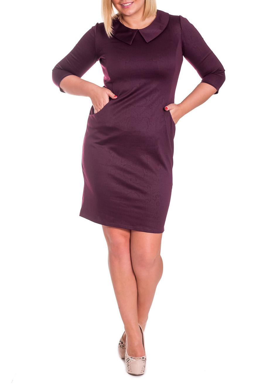 ПлатьеПлатья<br>Классическое женское платье приталенного силуэта с плосколежащим воротником. На переде рельефы, плавно переходящие в линию входа в карман. Рукав втачной 3/4. Спинка со средним швом и шлицей. Цвет: бордо.  Длина рукава - 46 ± 1 см  Рост девушки-фотомодели 170 см  Длина изделия:  48 размер - 98 ± 2 см  50 размер - 100 ± 2 см 52 размер - 102 ± 2 см  54 размер - 104 ± 2 см 56 размер - 106 ± 2 см<br><br>Воротник: Отложной<br>Горловина: С- горловина<br>По материалу: Трикотаж<br>По рисунку: Однотонные<br>По сезону: Весна,Осень<br>По силуэту: Приталенные<br>По стилю: Классический стиль,Офисный стиль,Повседневный стиль<br>По форме: Платье - футляр<br>По элементам: С воротником,С декором,С карманами,С разрезом<br>Разрез: Шлица<br>Рукав: Рукав три четверти<br>Размер : 48,50<br>Материал: Плательная ткань<br>Количество в наличии: 5
