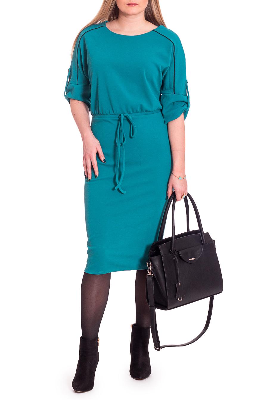 ПлатьеПлатья<br>Элегантное и стильное платье, которое подойдет любому типу фигуры, выполненное из приятного телу трикотажа.  Платье приталенного силуэта с втачным поясом по талии, с резинкой и декоративным шнурком. На передней и задней частях изделия кокетки с кантами. На спинке средний шов и шлица. Горловина обработана обтачкой. Рукав цельнокроенный, с притачной манжетой и патой.  Цвет: морская волна.  Длина рукава - 30 ± 1 см  Рост девушки-фотомодели 176 см  Длина изделия - 110 ± 2 см<br><br>Горловина: С- горловина<br>По длине: Ниже колена<br>По материалу: Трикотаж<br>По рисунку: Однотонные<br>По силуэту: Приталенные<br>По стилю: Классический стиль,Кэжуал,Офисный стиль,Повседневный стиль<br>По форме: Платье - футляр<br>По элементам: С манжетами,С патами,С поясом,С разрезом<br>Разрез: Шлица<br>Рукав: До локтя<br>По сезону: Осень,Весна<br>Размер : 52,54,56,58<br>Материал: Трикотаж<br>Количество в наличии: 10