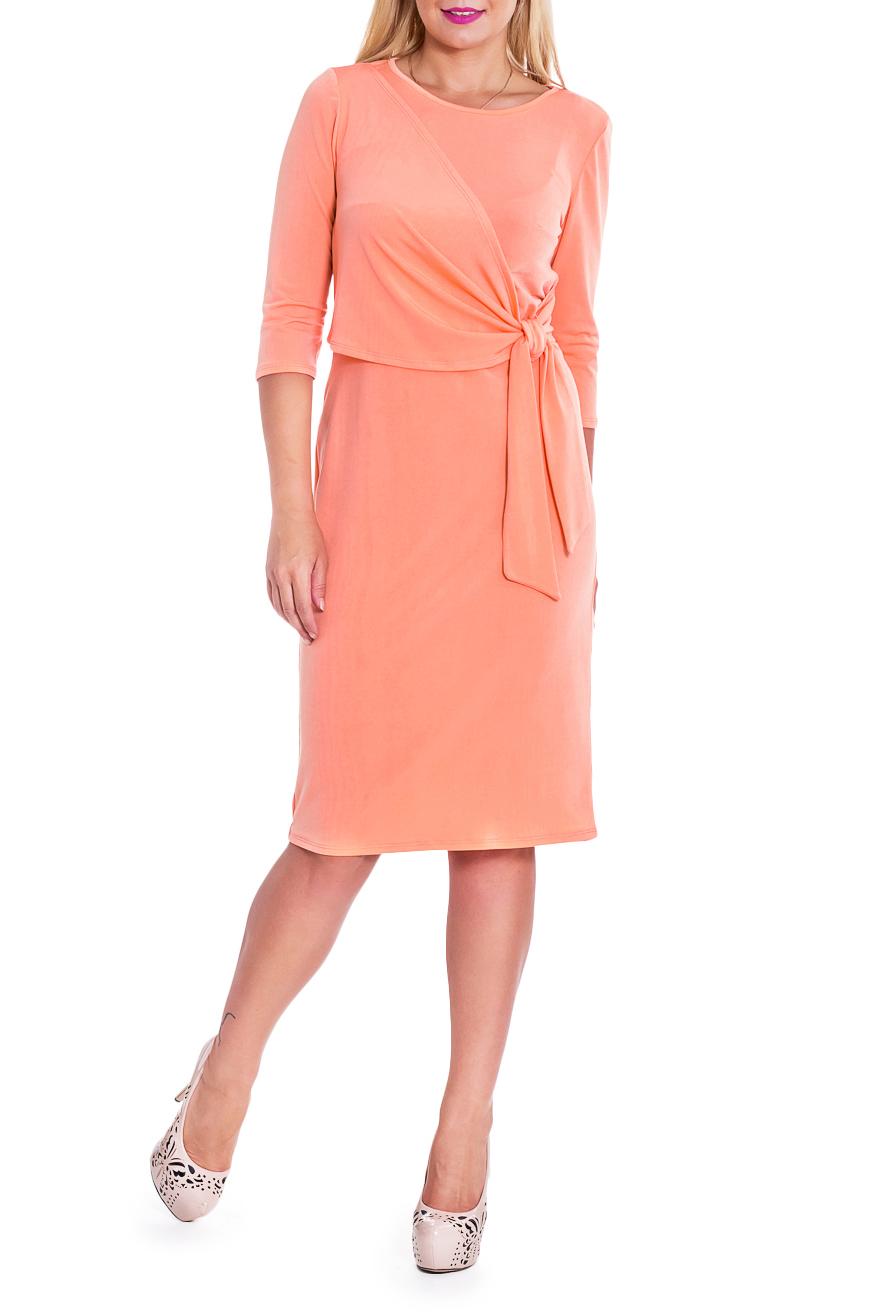 ПлатьеПлатья<br>Элегантное и женственное платье, которое подойдет любому типу фигуры, выполненное из приятного телу трикотажа.  Платье полуприлегающего силуэта с декоративной деталью и поясом на передней части изделия. На спинке средний шов и шлица. Горловина окантована. Рукав втачной, чуть ниже локтя.  Цвет: персик.  Длина рукава - 39 ± 1 см  Рост девушки-фотомодели 170 см  Длина изделия - 106 ± 2 см<br><br>Горловина: С- горловина<br>По длине: Ниже колена<br>По материалу: Трикотаж<br>По образу: Город,Свидание<br>По рисунку: Однотонные<br>По силуэту: Полуприталенные<br>По стилю: Кэжуал,Повседневный стиль,Романтический стиль<br>По форме: Платье - футляр<br>По элементам: С декором,С разрезом,Со складками<br>Разрез: Шлица<br>Рукав: До локтя,Рукав три четверти<br>По сезону: Осень,Весна<br>Размер : 50,52,54<br>Материал: Трикотаж<br>Количество в наличии: 11
