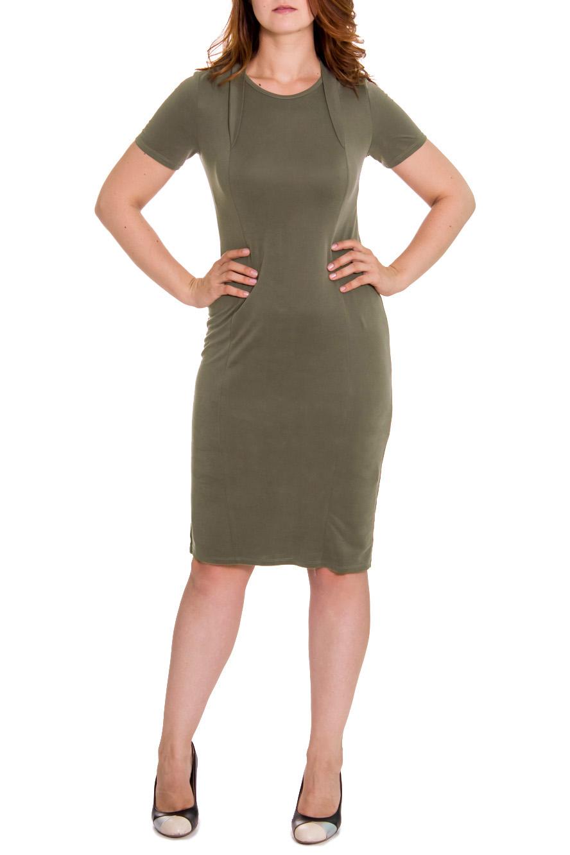 ПлатьеПлатья<br>Классическое женское платье приталенного силуэта с рельефами на передней части изделия. На спинке средний шов и шлица. Передняя часть горловины окантована. Воротник quot;стойкаquot;. Рукав втачной, короткий. Цвет: темно-болотный.  Длина рукава - 22 ± 1 см  Рост девушки-фотомодели 180 см  Длина изделия - 106 ± 2 см<br><br>Воротник: Стойка<br>Горловина: С- горловина<br>По длине: Ниже колена<br>По материалу: Вискоза,Трикотаж<br>По рисунку: Однотонные<br>По сезону: Весна,Лето,Осень<br>По силуэту: Приталенные<br>По стилю: Классический стиль,Кэжуал,Офисный стиль,Повседневный стиль<br>По форме: Платье - футляр<br>По элементам: С разрезом<br>Разрез: Шлица<br>Рукав: Короткий рукав<br>Размер : 48<br>Материал: Трикотаж<br>Количество в наличии: 1