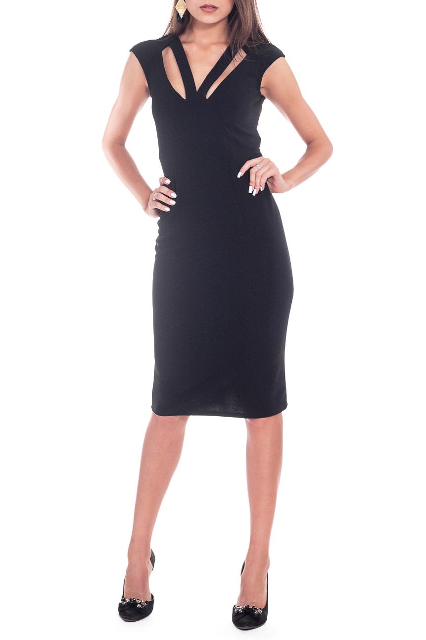 ПлатьеПлатья<br>Чувственное, женственное платье карандаш великолепно подчеркивает все достоинства Вашей фигуры.  Платье приталенного силуэта, отрезное под грудью. На передней части изделия рельефы. На спинке средний шов и шлица. Горловина обработана обтачкой. Рукав реглан, крылышко.   Цвет: черный.  Рост девушки-фотомодели 165 см  Длина изделия - 100 ± 2 см<br><br>По длине: До колена<br>По материалу: Трикотаж<br>По рисунку: Однотонные<br>По сезону: Весна,Зима,Лето,Осень,Всесезон<br>По силуэту: Приталенные<br>По стилю: Готический стиль,Кэжуал,Молодежный стиль,Нарядный стиль,Офисный стиль,Повседневный стиль,Ультрамодный стиль<br>По форме: Платье - карандаш,Платье - футляр<br>По элементам: С вырезом,С декором,С разрезом<br>Разрез: Шлица<br>Рукав: Без рукавов,Короткий рукав<br>Горловина: Фигурная горловина<br>Размер : 42,44<br>Материал: Трикотаж<br>Количество в наличии: 2