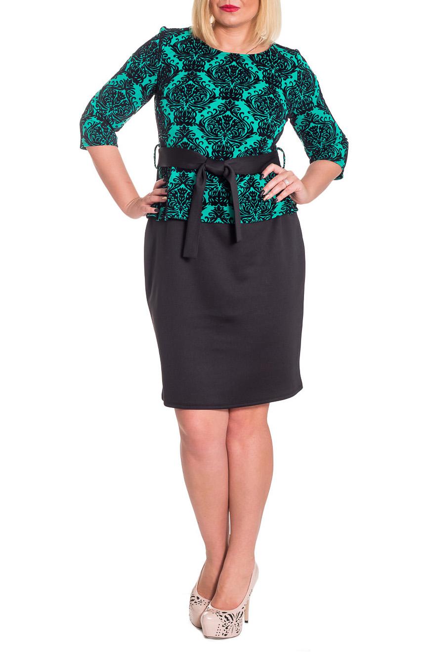 ПлатьеПлатья<br>Изумительное и женственное платье, которое подойдет любому типу фигуры, выполненное из приятного телу трикотажа.  Женское платье приталенного силуэта, отрезное по линии талии, с баской. На лифе нагрудные вытачки. По талии съемный пояс и шлевки. Рукав втачной, 3/4.  Цвет: черный, зеленовато-бирюзовый.  Длина рукава - 42 ± 1 см  Рост девушки-фотомодели 170 см  Длина изделия - 102 ± 2 см<br><br>Горловина: С- горловина<br>По длине: До колена<br>По материалу: Трикотаж<br>По образу: Город,Свидание<br>По рисунку: С принтом,Цветные<br>По сезону: Зима,Осень,Весна<br>По силуэту: Приталенные<br>По стилю: Повседневный стиль<br>По форме: Платье - футляр<br>По элементам: С баской,С декором,С поясом<br>Рукав: Рукав три четверти<br>Размер : 44,46,48,50,52,54,56<br>Материал: Трикотаж<br>Количество в наличии: 7