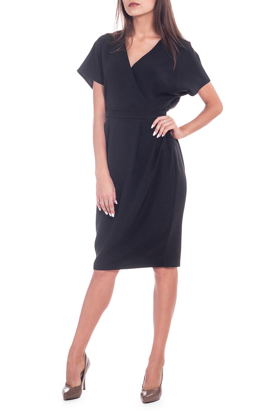 ПлатьеПлатья<br>Однотонное платье на запах. Модель выполнена из струящегося материала. Отличный выбор для повседневного и делового гардероба.  Платье приталенного силуэта с втачным поясом по талии. На передней части изделия лиф на запах и складки на юбке. На спинке средний шов с молнией и шлицей и складки на лифе и юбке. Съемный пояс. Горловина обработана обтачками. Рукав цельнокроенный, короткий. Застежка - молния.  Цвет: черный.  Длина рукава (от конечной плечевой точки) - 18 ± 1 см  Рост девушки-фотомодели 165 см  Длина изделия - 102 ± 2 см<br><br>Горловина: V- горловина,Запах<br>По длине: До колена<br>По материалу: Костюмные ткани,Тканевые<br>По образу: Город,Офис,Свидание<br>По рисунку: Однотонные<br>По силуэту: Полуприталенные,Приталенные<br>По стилю: Классический стиль,Кэжуал,Офисный стиль,Повседневный стиль<br>По элементам: С вырезом,С декором,С молнией,С поясом,С разрезом,Со складками<br>Разрез: Шлица<br>Рукав: До локтя,Короткий рукав<br>По сезону: Осень,Весна<br>Размер : 40,42,44,46,48,50,52<br>Материал: Костюмно-плательная ткань<br>Количество в наличии: 38