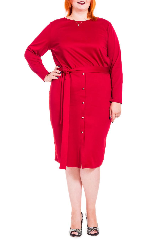 ПлатьеПлатья<br>Классическое женское платье из приятного к телу трикотажа станет основой Вашего повседневного гардероба.  Платье приталенного силуэта, отрезное по линии талии с резинкой и съемным поясом. На передней части юбки имитация застежки на пуговицы. На спинке лифа средний шов. Горловина окантована. Рукав втачной, длинный.  Цвет: красный.  Длина рукава - 60 ± 1 см  Рост девушки-фотомодели 176 см  Длина изделия: 54 размер - 109 ± 2 см 56 размер - 109 ± 2 см 58 размер - 109 ± 2 см 60 размер - 109 ± 2 см 62 размер - 111 ± 2 см 64 размер - 111 ± 2 см 66 размер - 111 ± 2 см<br><br>По длине: Ниже колена<br>По материалу: Трикотаж<br>По рисунку: Однотонные<br>По сезону: Весна,Осень,Зима<br>По силуэту: Приталенные<br>По стилю: Повседневный стиль<br>По форме: Платье - футляр<br>По элементам: С декором,С отделочной фурнитурой,С поясом,С разрезом<br>Разрез: Короткий<br>Рукав: Длинный рукав<br>Горловина: С- горловина<br>Размер : 56,58,60,62,64,66<br>Материал: Трикотаж<br>Количество в наличии: 44