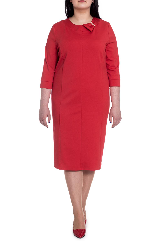 ПлатьеПлатья<br>Это прелестное платье станет самым любимым в Вашем гардеробе Изделие выполненно из приятного к телу трикотажа.  Платье полуприлегающего силуэта. На передней части изделия средний шов и рельефы. На спинке средний шов. Горловина обработана двойной обтачкой с декором. Рукав втачной, 3/4, с притачной манжетой.  Цвет: красный.  Длина рукава - 48 ± 1 см  Рост девушки-фотомодели 170 см  Длина изделия: 46 размер - 105 ± 2 см 48 размер - 105 ± 2 см 50 размер - 105 ± 2 см 52 размер - 105 ± 2 см 54 размер - 108 ± 2 см 56 размер - 108 ± 2 см 58 размер - 108 ± 2 см<br><br>Горловина: С- горловина<br>По длине: Ниже колена<br>По материалу: Трикотаж<br>По рисунку: Однотонные<br>По силуэту: Полуприталенные<br>По стилю: Нарядный стиль,Повседневный стиль<br>По форме: Платье - футляр<br>По элементам: С декором,С манжетами<br>Рукав: Рукав три четверти<br>По сезону: Осень,Весна<br>Размер : 50,52,54,56,58<br>Материал: Трикотаж<br>Количество в наличии: 18
