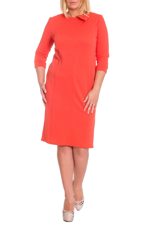 ПлатьеПлатья<br>Это прелестное платье станет самым любимым в Вашем гардеробе  Платье полуприлегающего силуэта. На передней части изделия средний шов и рельефы. На спинке средний шов. Горловина обработана двойной обтачкой с декором. Рукав втачной, 3/4 с притачной манжетой.  Цвет: коралловый.  Длина рукава - 48 ± 1 см  Рост девушки-фотомодели 170 см  Длина изделия: 46 размер - 106 ± 2 см 48 размер - 106 ± 2 см 50 размер - 106 ± 2 см 52 размер - 106 ± 2 см 54 размер - 109 ± 2 см 56 размер - 109 ± 2 см 58 размер - 109 ± 2 см<br><br>Горловина: С- горловина<br>По длине: Ниже колена<br>По материалу: Трикотаж<br>По образу: Город,Свидание<br>По рисунку: Однотонные<br>По сезону: Зима,Осень,Весна<br>По силуэту: Полуприталенные<br>По стилю: Классический стиль,Нарядный стиль,Повседневный стиль,Романтический стиль<br>По форме: Платье - футляр<br>По элементам: С декором,С манжетами<br>Рукав: Рукав три четверти<br>Размер : 52,54,56<br>Материал: Трикотаж<br>Количество в наличии: 3