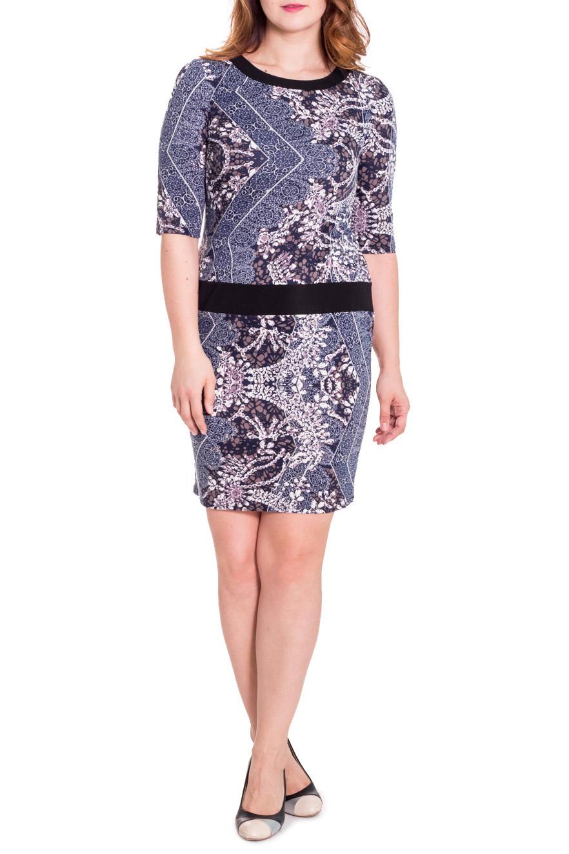 ПлатьеПлатья<br>Замечательное женское платье приталенного силуэта с вставкой на бедрах. На спинке средний шов. Горловина обработана обтачкой. Рукав втачной, до локтя. Цвет: синий, черный, белый, сиреневый.  Длина рукава - 39 ± 1 см  Рост девушки-фотомодели 180 см  Длина изделия - 103 ± 2 см<br><br>Горловина: С- горловина<br>По материалу: Трикотаж<br>По образу: Город<br>По рисунку: Абстракция,Цветные,С принтом<br>По сезону: Осень,Весна<br>По стилю: Повседневный стиль<br>По форме: Платье - футляр<br>По длине: До колена<br>По силуэту: Приталенные<br>По элементам: С заниженной талией<br>Рукав: До локтя<br>Размер : 52<br>Материал: Джерси<br>Количество в наличии: 1