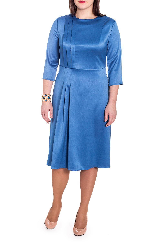 ПлатьеПлатья<br>Элегантное и женственное платье, которое подойдет любому типу фигуры, выполненное из приятного к телу материала.  Платье приталенного силуэта, отрезное по линии талии. На передней, правой части лифа широкие защипы, на юбке складки, частично застрочены. На спинке средний шов с молнией. Горловина обработана обтачкой. Рукав втачной, 3/4.  Цвет: небесный синий.  Длина рукава - 43 ± 1 см  Рост девушки-фотомодели 172 см  Длина изделия: 46 размер - 102 ± 2 см 48 размер - 102 ± 2 см 50 размер - 102 ± 2 см 52 размер - 102 ± 2 см 54 размер - 105 ± 2 см 56 размер - 105 ± 2 см 58 размер - 105 ± 2 см<br><br>Горловина: С- горловина<br>По длине: Ниже колена<br>По материалу: Тканевые<br>По рисунку: Однотонные<br>По сезону: Весна,Зима,Осень,Всесезон<br>По силуэту: Приталенные<br>По стилю: Классический стиль,Нарядный стиль,Повседневный стиль<br>По форме: Платье - трапеция<br>По элементам: С декором,С молнией,Со складками<br>Рукав: Рукав три четверти<br>Размер : 50,52,54<br>Материал: Плательная ткань<br>Количество в наличии: 9