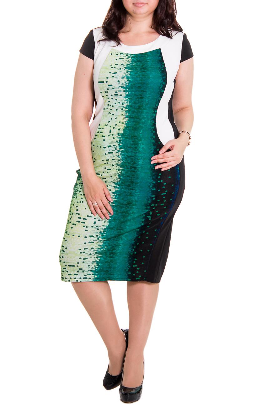 ПлатьеПлатья<br>Женственное платье полуприлегающего силуэта с рельефами и отрезными бочками на передней части изделия. Карманы в рельефах. На спинке средний шов и шлица. Рукав втачной - крылышко. Цвет: черный, белый, синий и зеленый.  Длина рукава - 10 ± 1 см  Рост девушки-фотомодели 167 см  Длина изделия: 48 размер - 106 ± 2 см 50 размер - 106 ± 2 см 52 размер - 106 ± 2 см 54 размер - 108 ± 2 см 56 размер - 108 ± 2 см 58 размер - 108 ± 2 см<br><br>Горловина: С- горловина<br>По длине: Ниже колена<br>По материалу: Трикотаж<br>По рисунку: С принтом,Цветные<br>По сезону: Весна,Осень<br>По силуэту: Полуприталенные<br>По стилю: Повседневный стиль<br>По форме: Платье - футляр<br>По элементам: С карманами,С разрезом<br>Разрез: Шлица<br>Рукав: Короткий рукав<br>Размер : 48<br>Материал: Трикотаж<br>Количество в наличии: 3