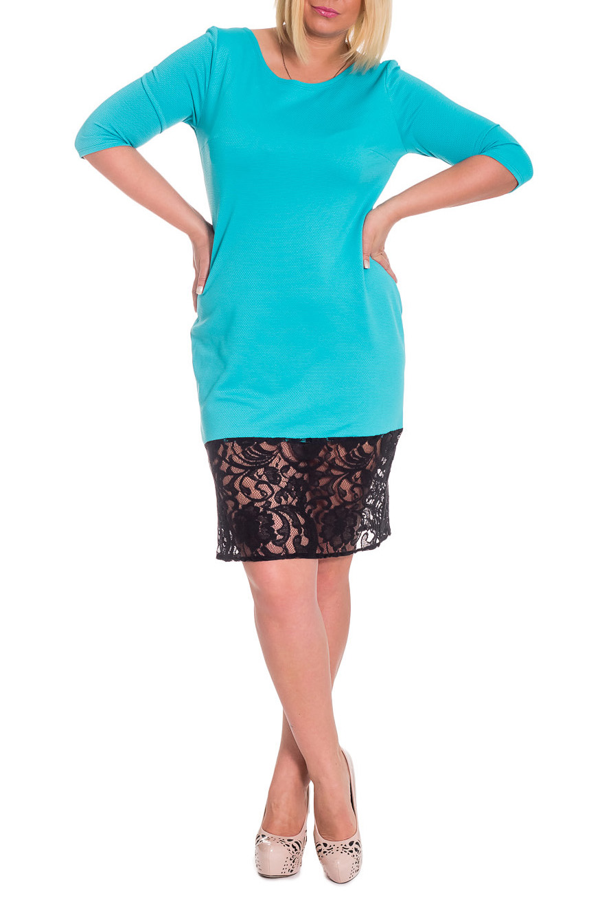 ПлатьеПлатья<br>Повседневно-нарядное платье прекрасно подойдет как для праздника, так и для романтичной встречи. В наших платьях Вы будете выглядеть очаровательно 24 часа в сутки  Платье приталенного силуэта с планкой из гипюра по низу изделия. На спинке средний шов. Рукав втачной, 3/4.  Цвет: голубовато-бирюзовый, черный (кружево).  Длина рукава - 46 ± 1 см  Рост девушки-фотомодели 170 см  Длина изделия: 46 размер - 102 ± 2 см 48 размер - 102 ± 2 см 50 размер - 102 ± 2 см 52 размер - 102 ± 2 см 54 размер - 105 ± 2 см 56 размер - 105 ± 2 см 58 размер - 105 ± 2 см<br><br>Горловина: С- горловина<br>По длине: Ниже колена<br>По материалу: Гипюр,Трикотаж<br>По образу: Город,Свидание<br>По рисунку: Цветные<br>По сезону: Зима,Осень,Весна<br>По силуэту: Полуприталенные,Приталенные<br>По стилю: Нарядный стиль,Повседневный стиль<br>По форме: Платье - футляр<br>По элементам: С декором<br>Рукав: Рукав три четверти<br>Размер : 48,50,54<br>Материал: Трикотаж + Гипюр<br>Количество в наличии: 11