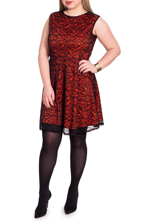 ПлатьеПлатья<br>Романтичное платье приталенного силуэта с расширенной к низу юбкой. Изделие отрезное по талии на подкладе. Горловина изделия округлой формы. Длина изделия выше колена. Цвет: оранжевый, черный.  Рост девушки-фотомодели 170 см  Длина изделия - 93 ± 2 см<br><br>Горловина: С- горловина<br>По длине: До колена,Мини<br>По материалу: Гипюр,Трикотаж<br>По рисунку: Цветные<br>По сезону: Весна,Всесезон,Зима,Лето,Осень<br>По силуэту: Приталенные<br>По стилю: Молодежный стиль,Нарядный стиль<br>По форме: Беби - долл,Платье - трапеция<br>По элементам: С декором,С подкладом,С фигурным низом<br>Рукав: Без рукавов<br>Размер : 46,48<br>Материал: Трикотаж + Гипюр<br>Количество в наличии: 2